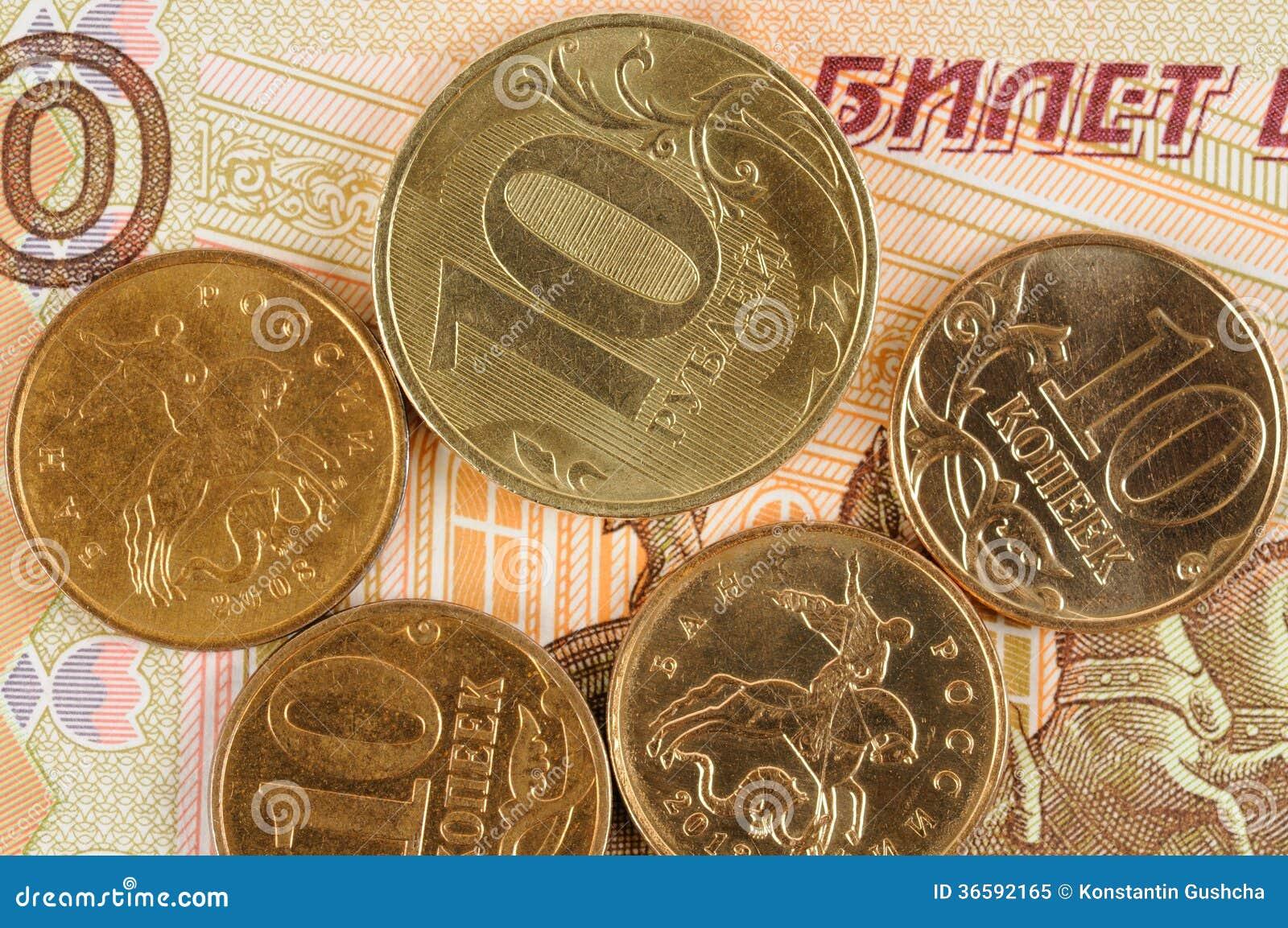 Русские копейки куплю олимпийские монеты 25 рублей