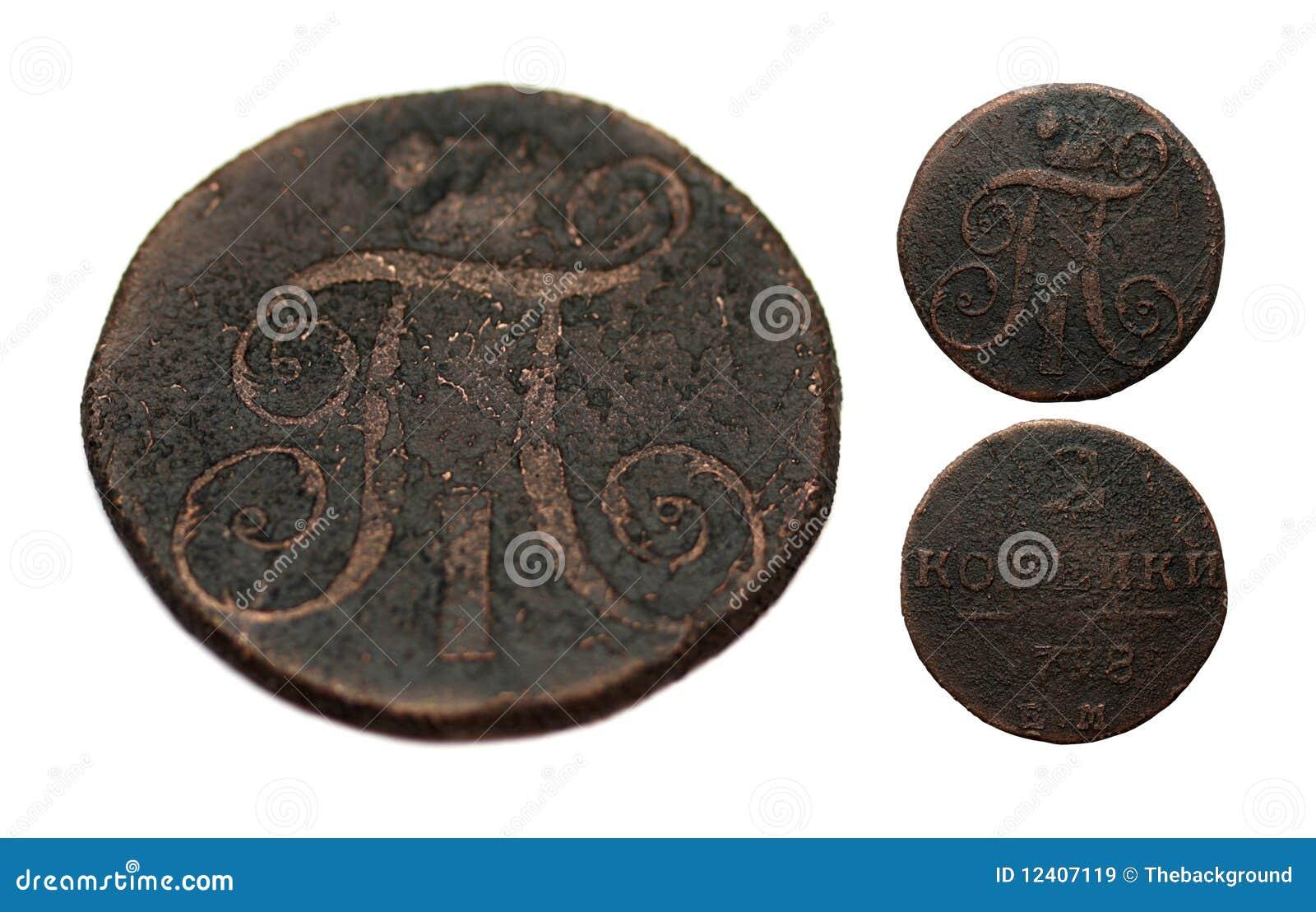 русский редкости pavel 2 1798 copecks i монетки