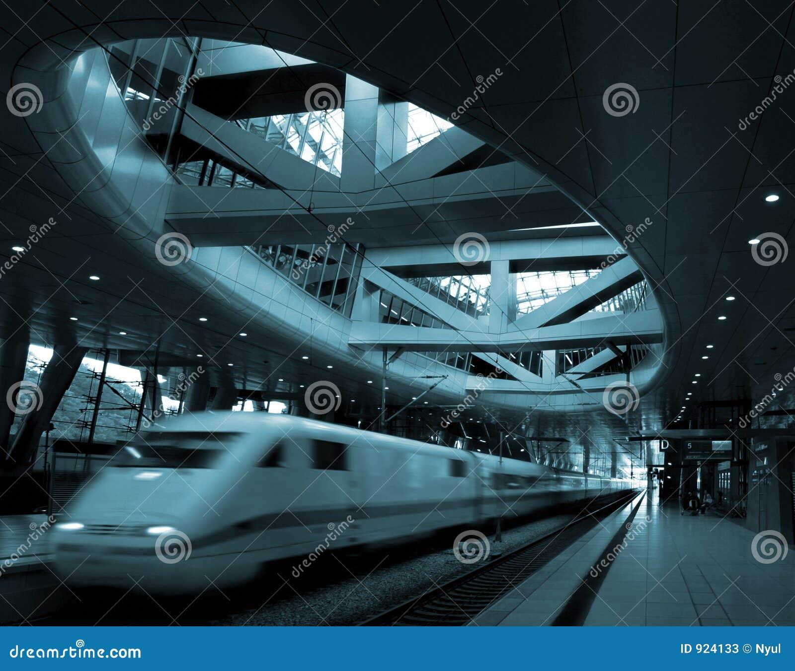 самомоднейший trainstation
