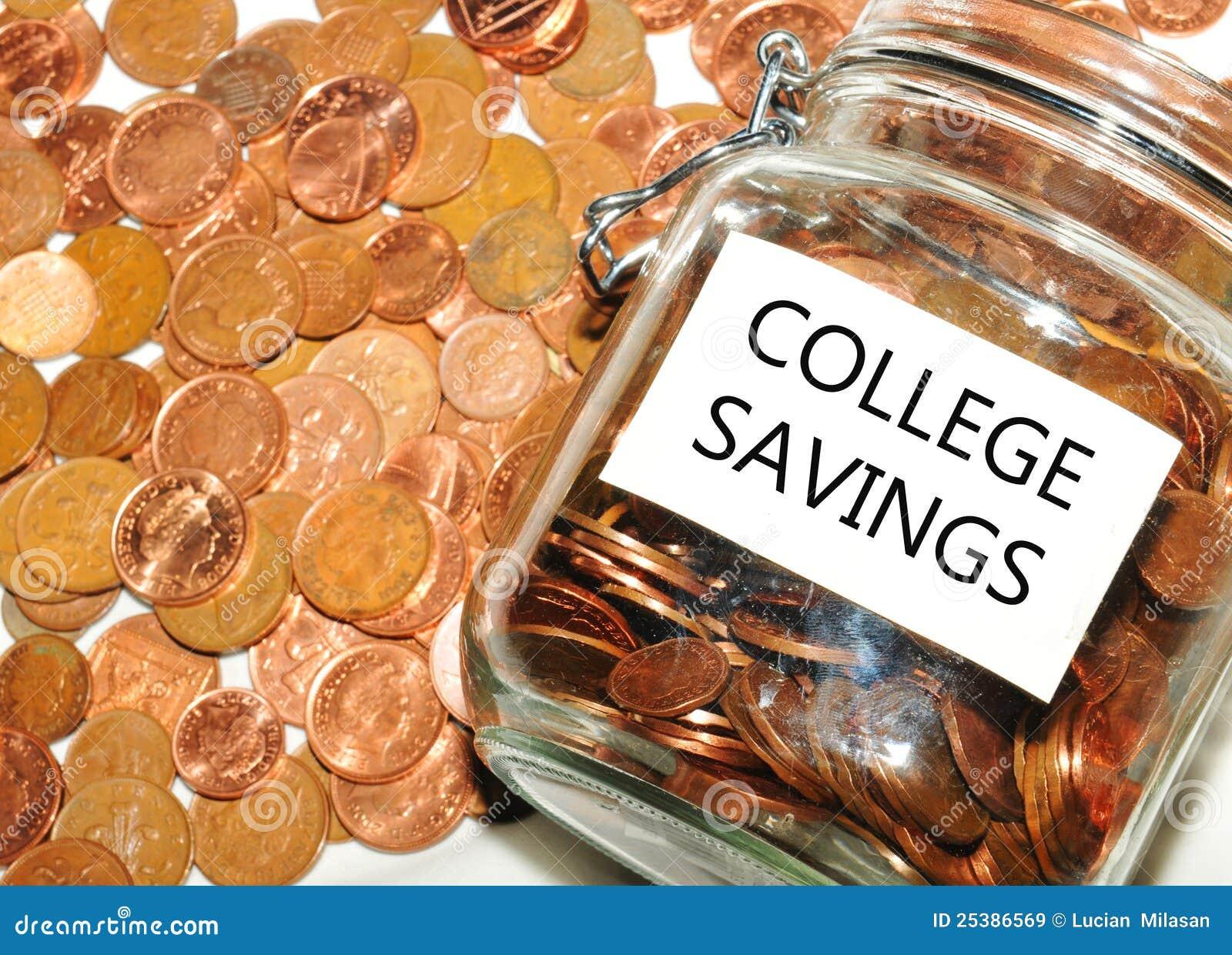 сбережения коллежа
