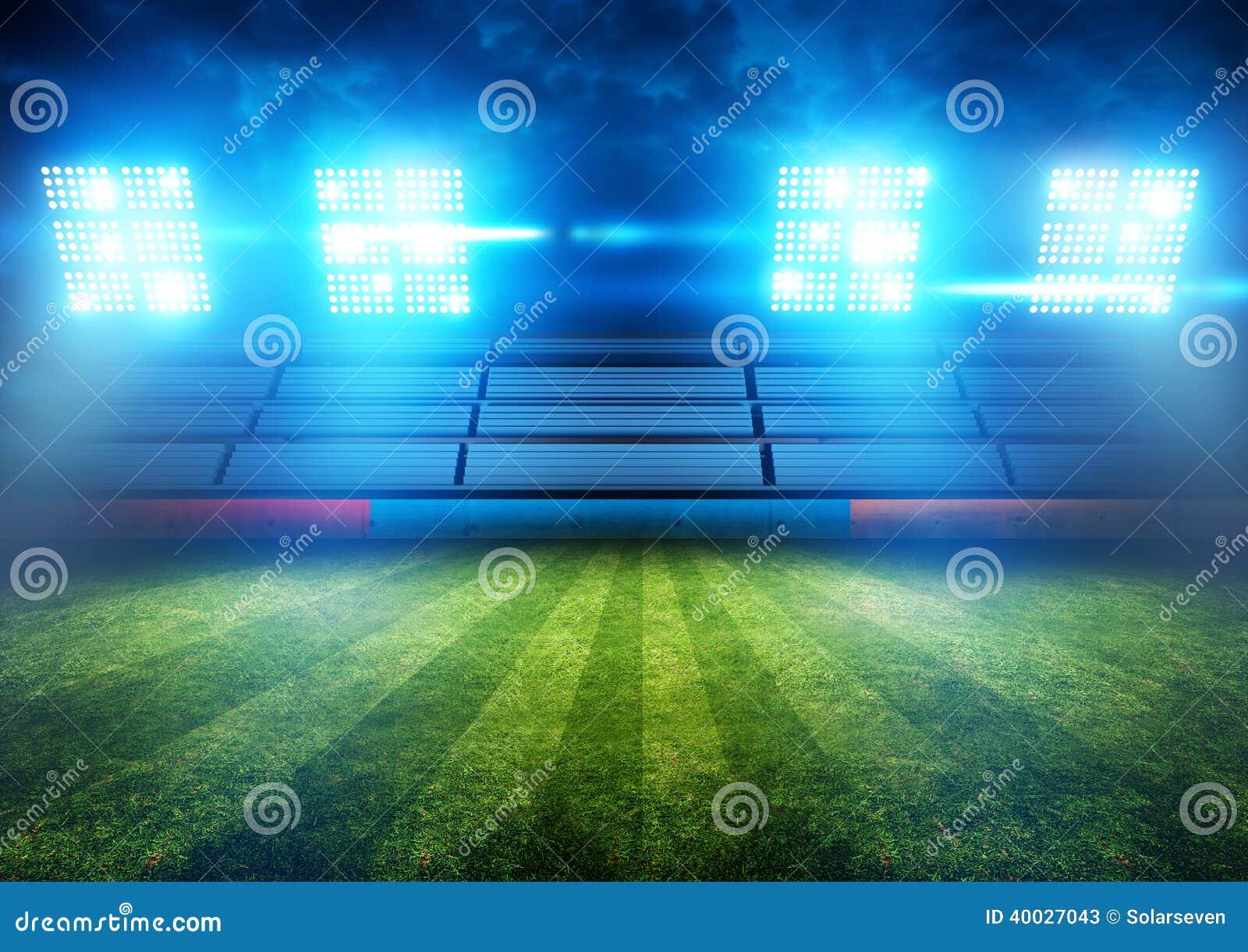 Света футбольного стадиона