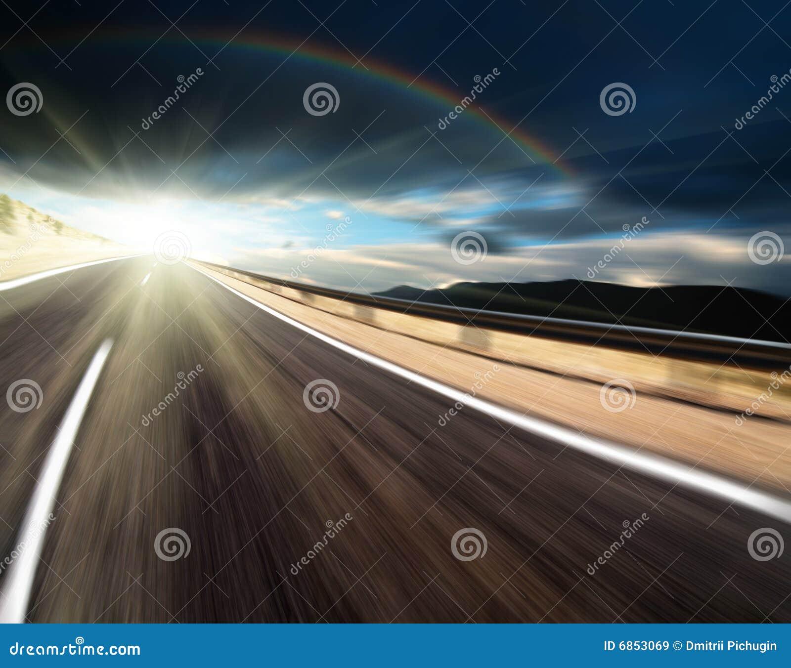 свет к путю
