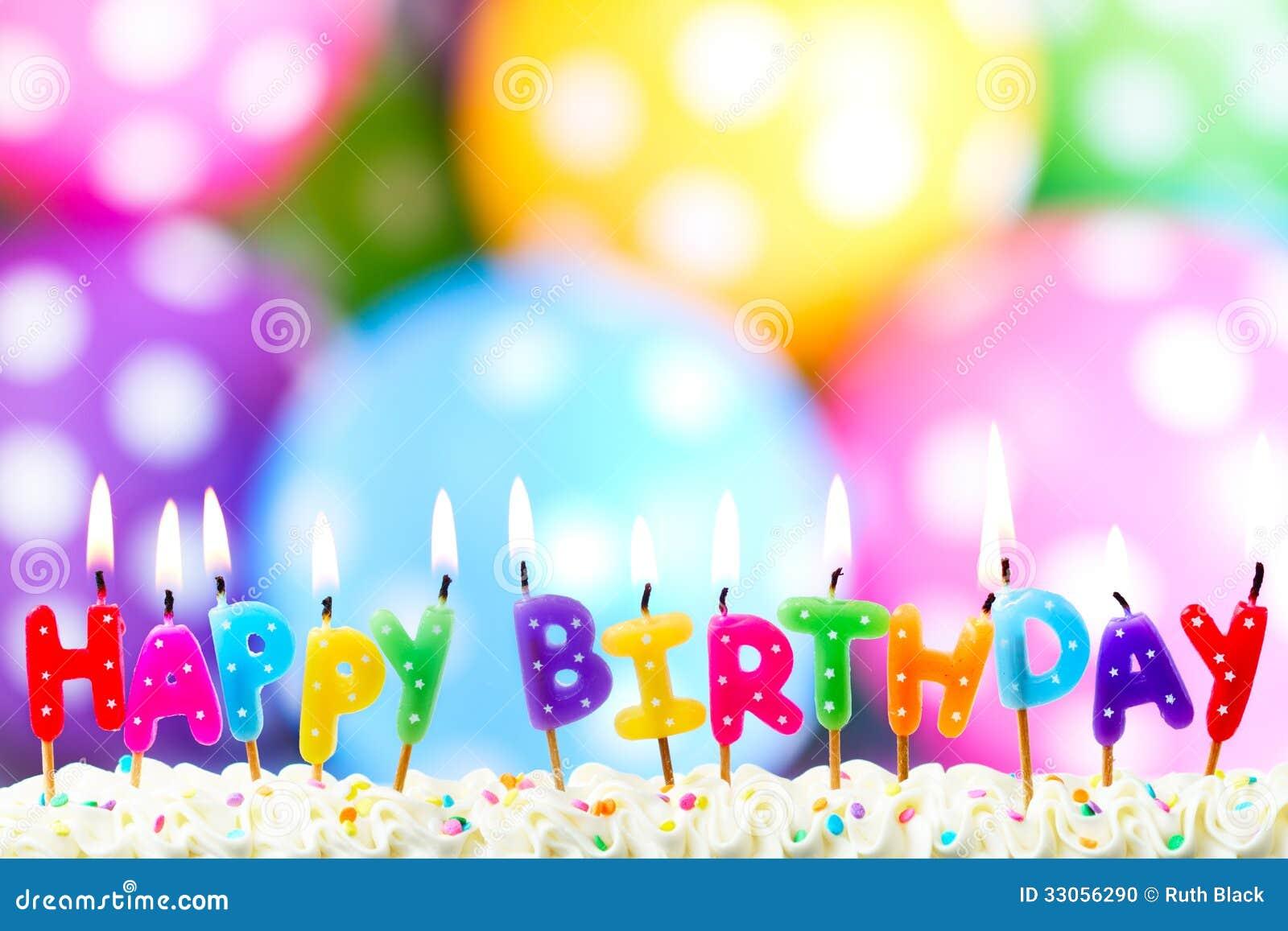 Поздравление вику с днем рождения прикольные