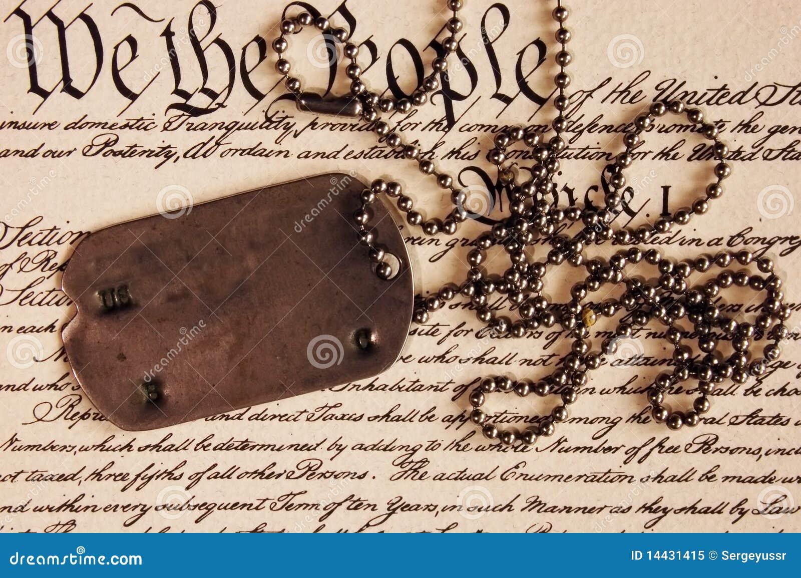 свободная свобода не