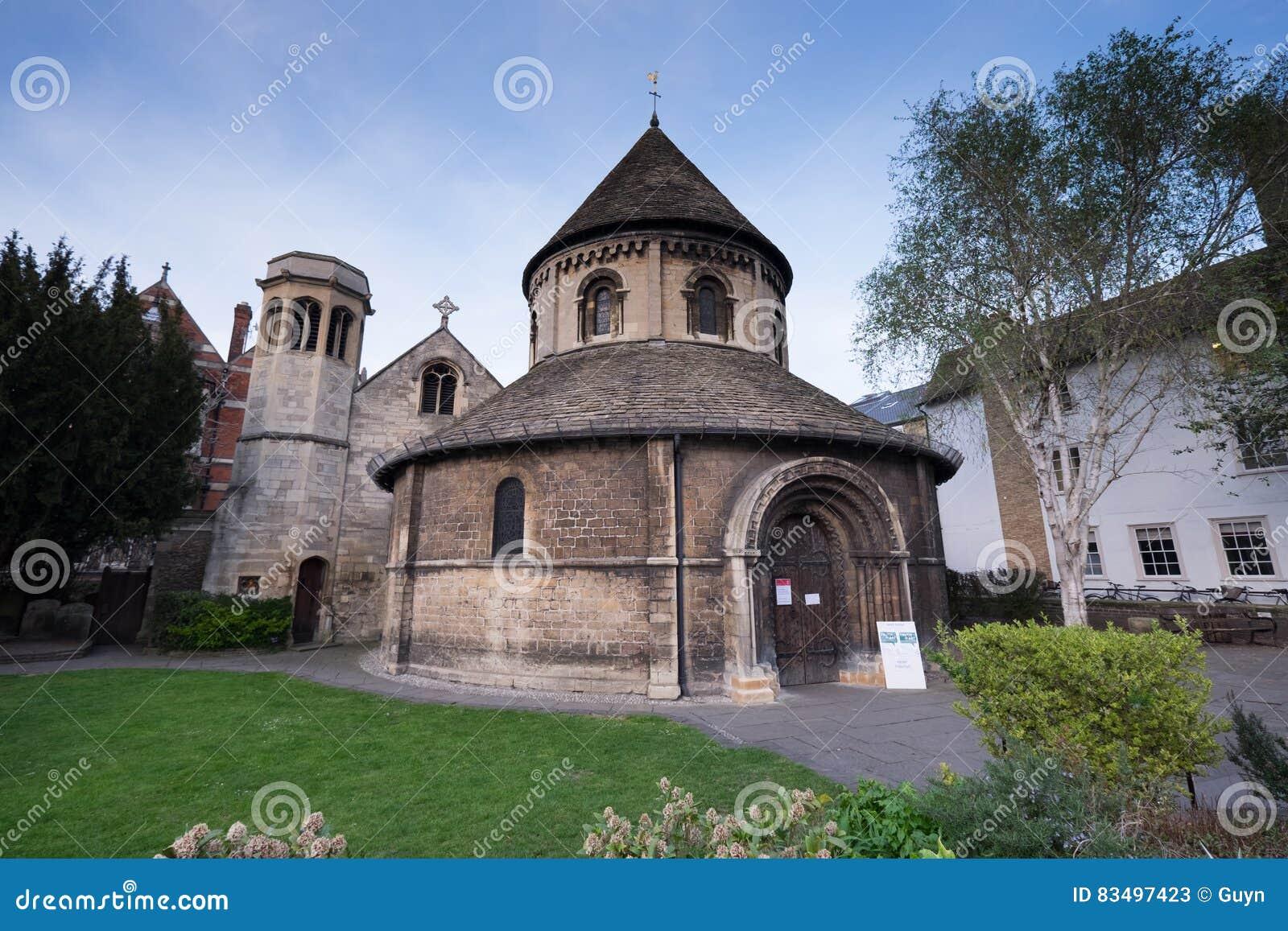 Святой Sepulchre, Кембридж