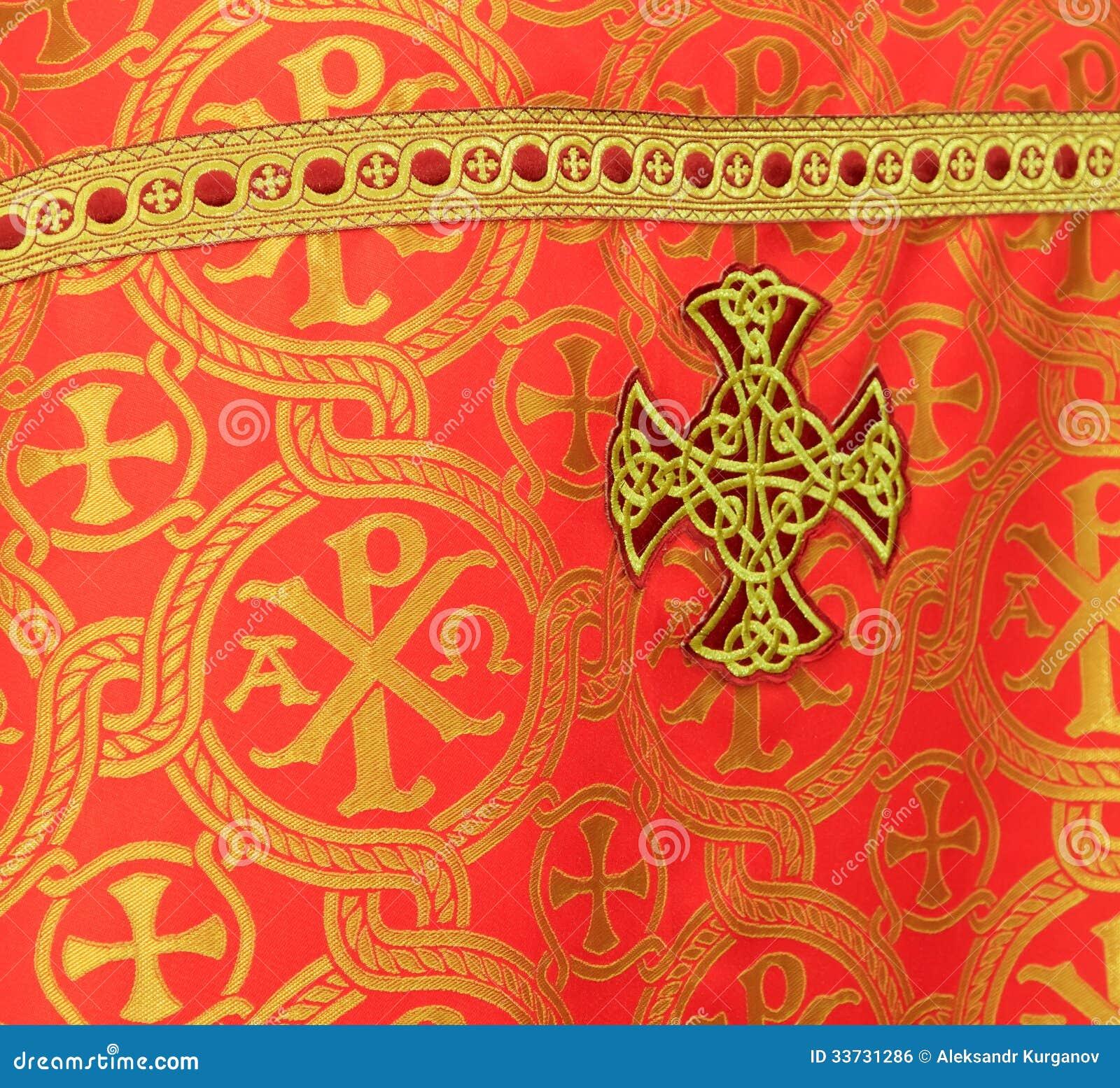 Священник одежды христианский вид сзади.