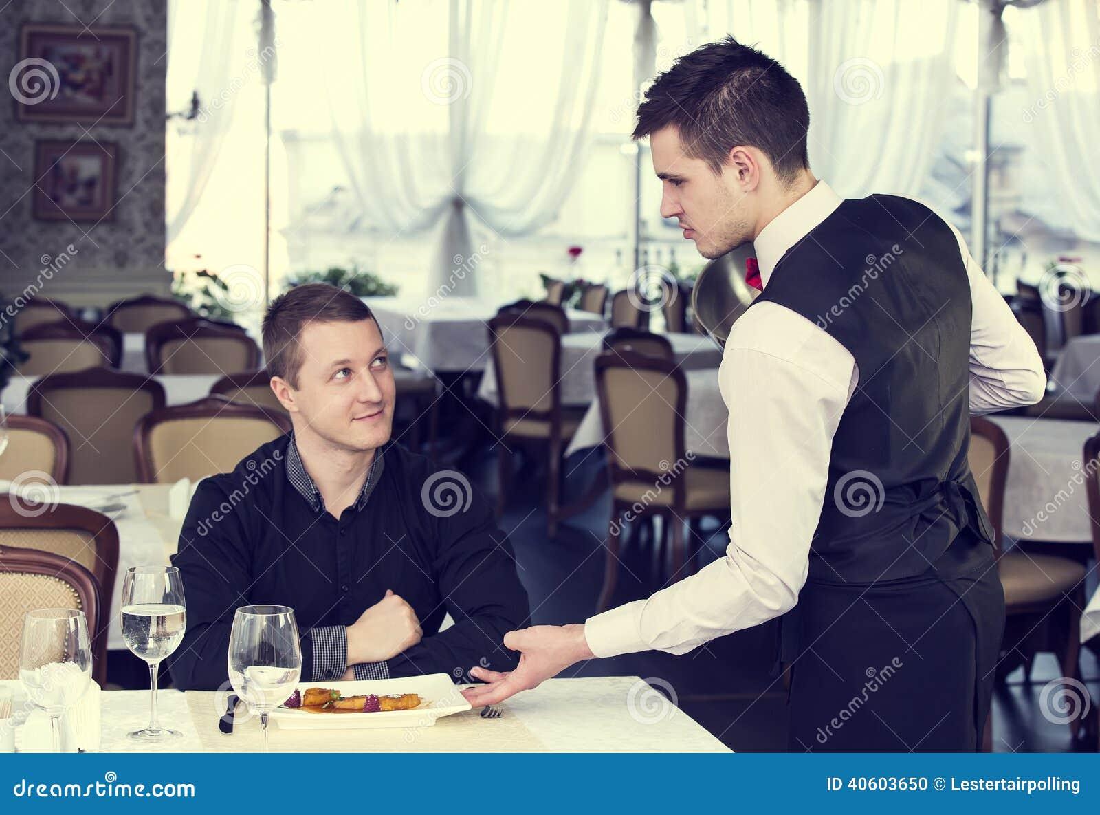 Сервер и клиент
