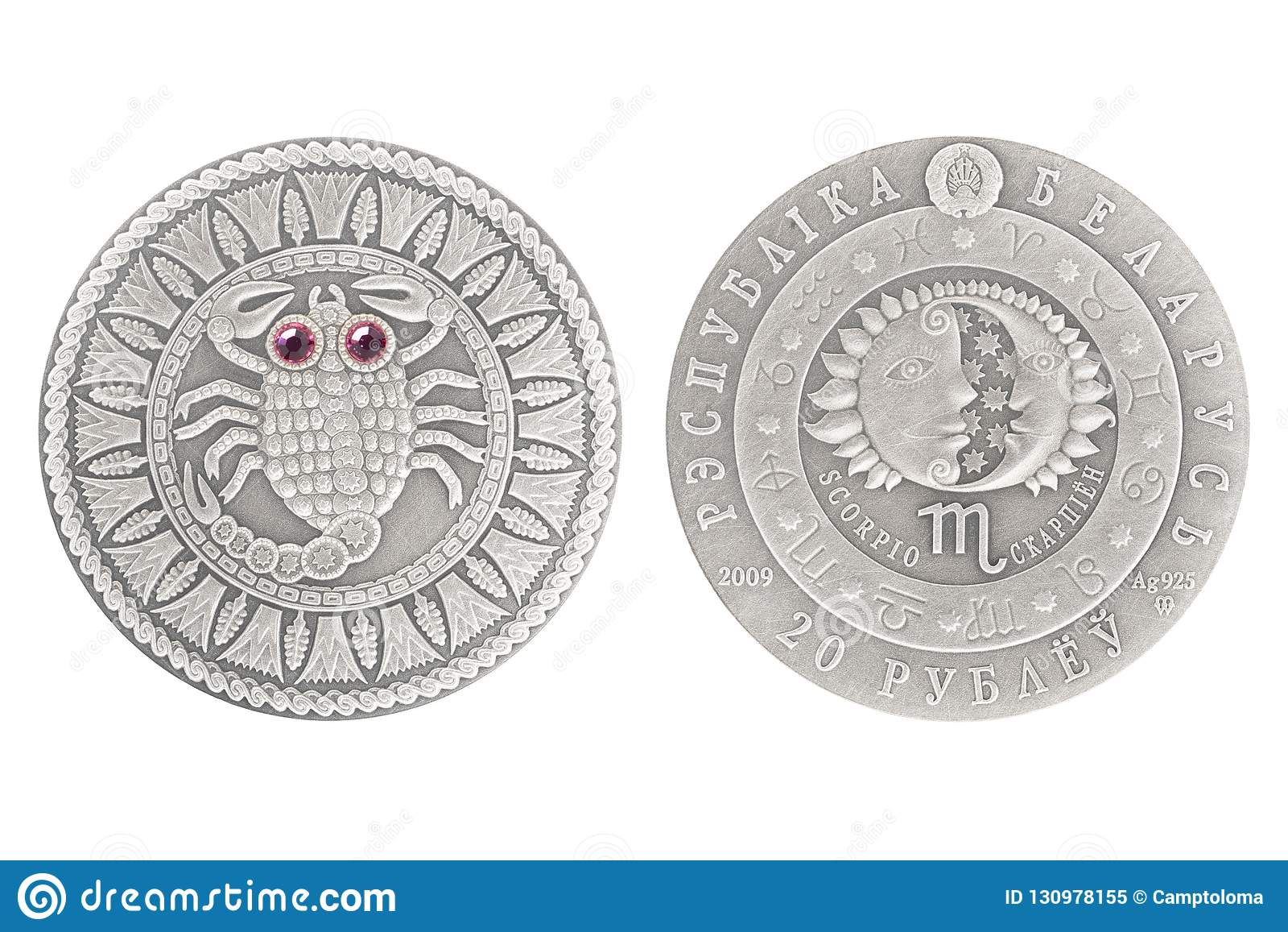 Серебряная монета Беларуси Scorpio