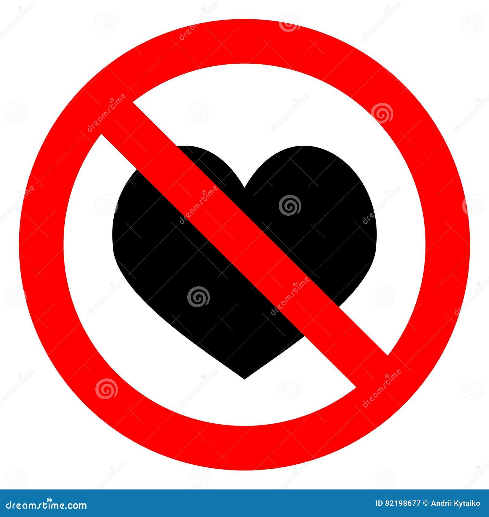 Сердце влюбленности запрета