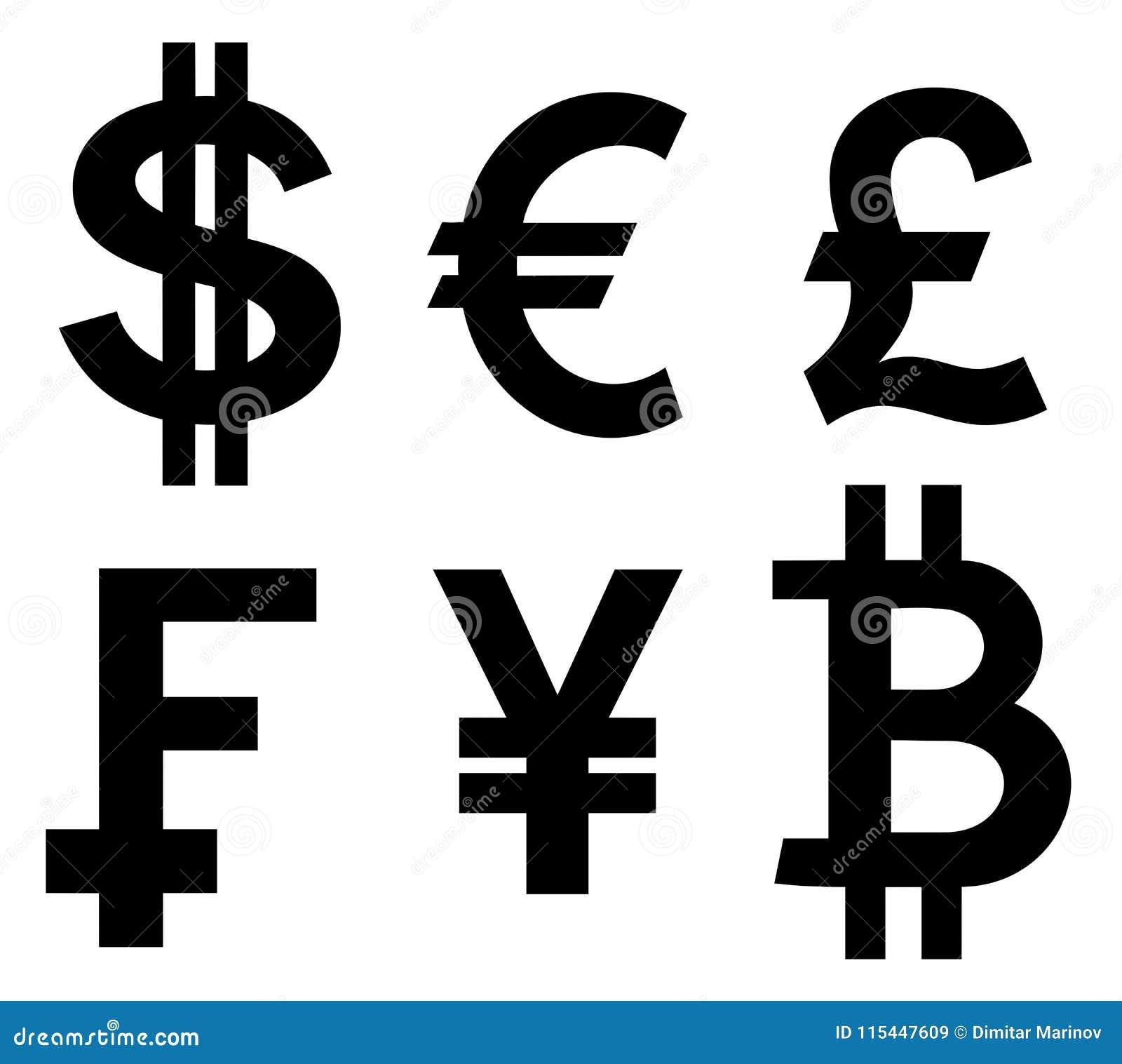 Символы валюты на белой предпосылке