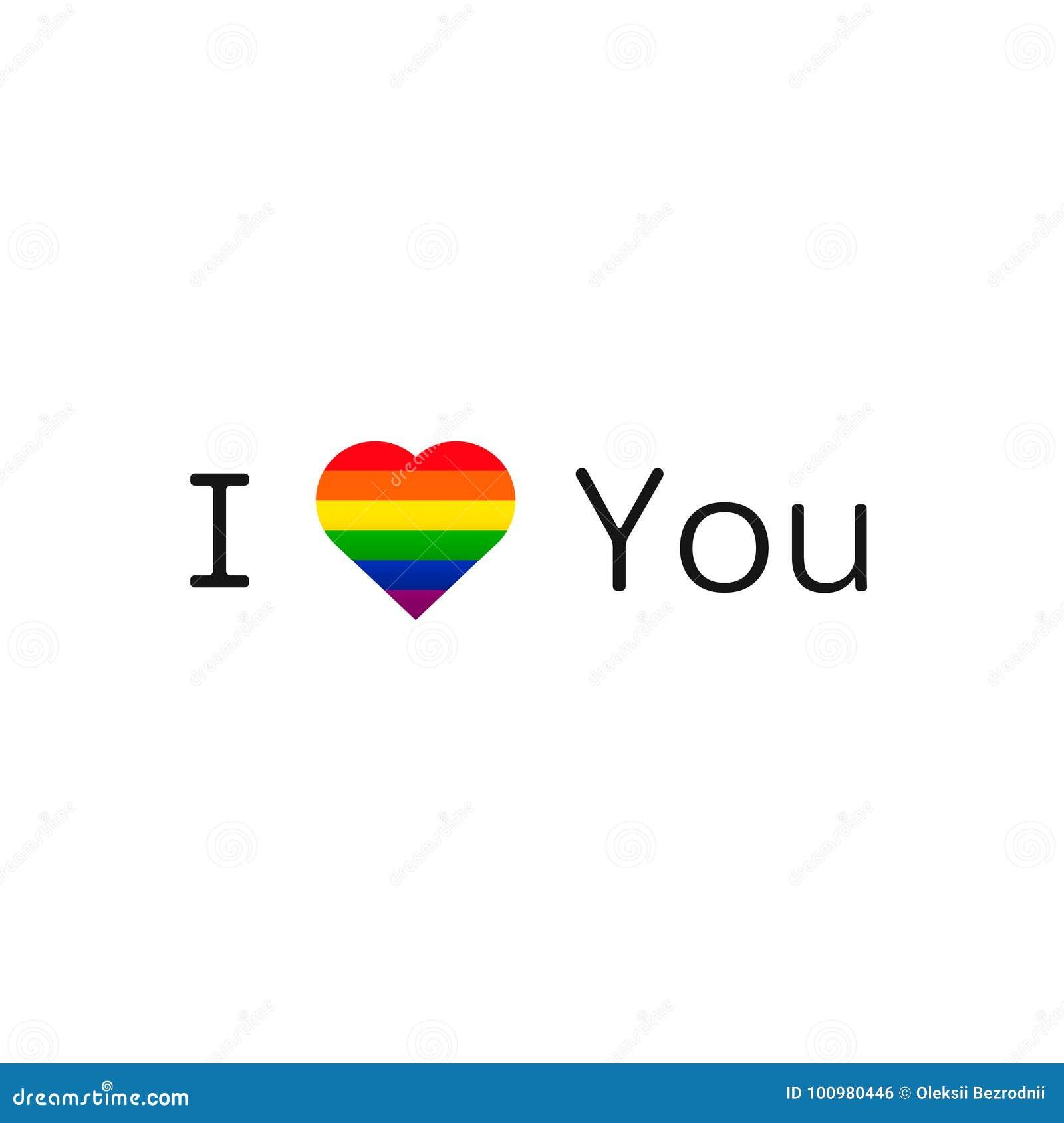 Сигналы гомосексуалистов