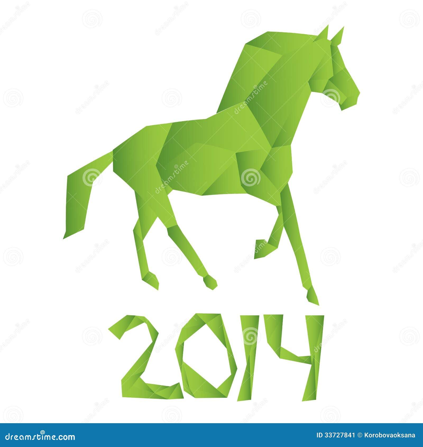 Символ лошади вектора Нового Года