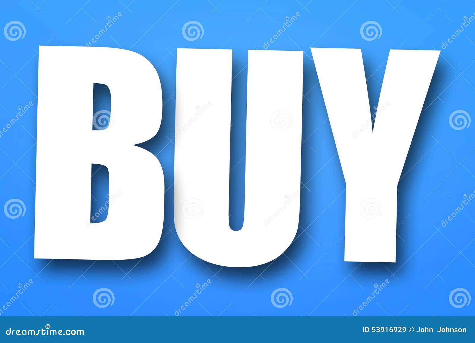 Символ покупок