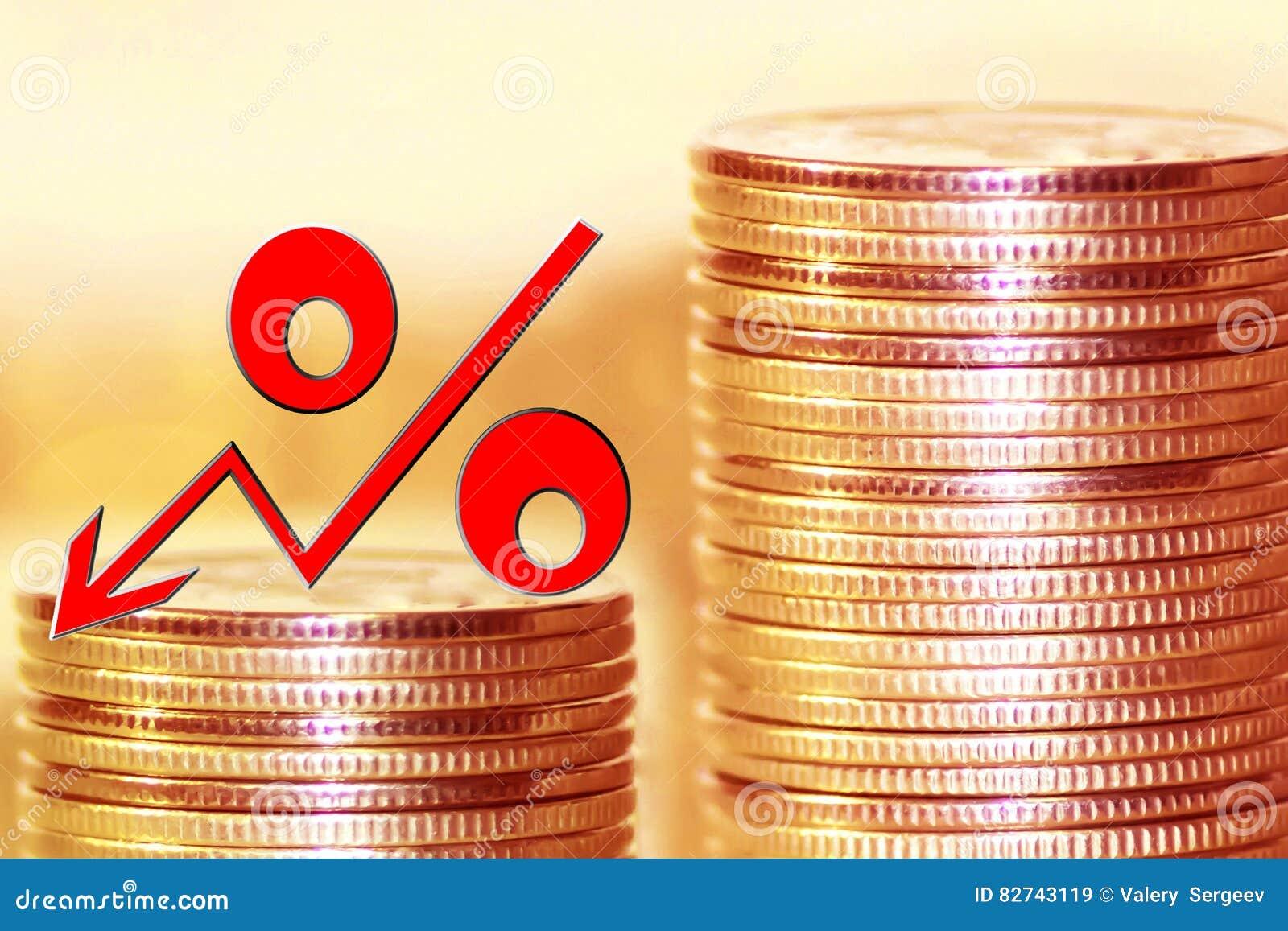 проценты по займам по капитальным вложениям