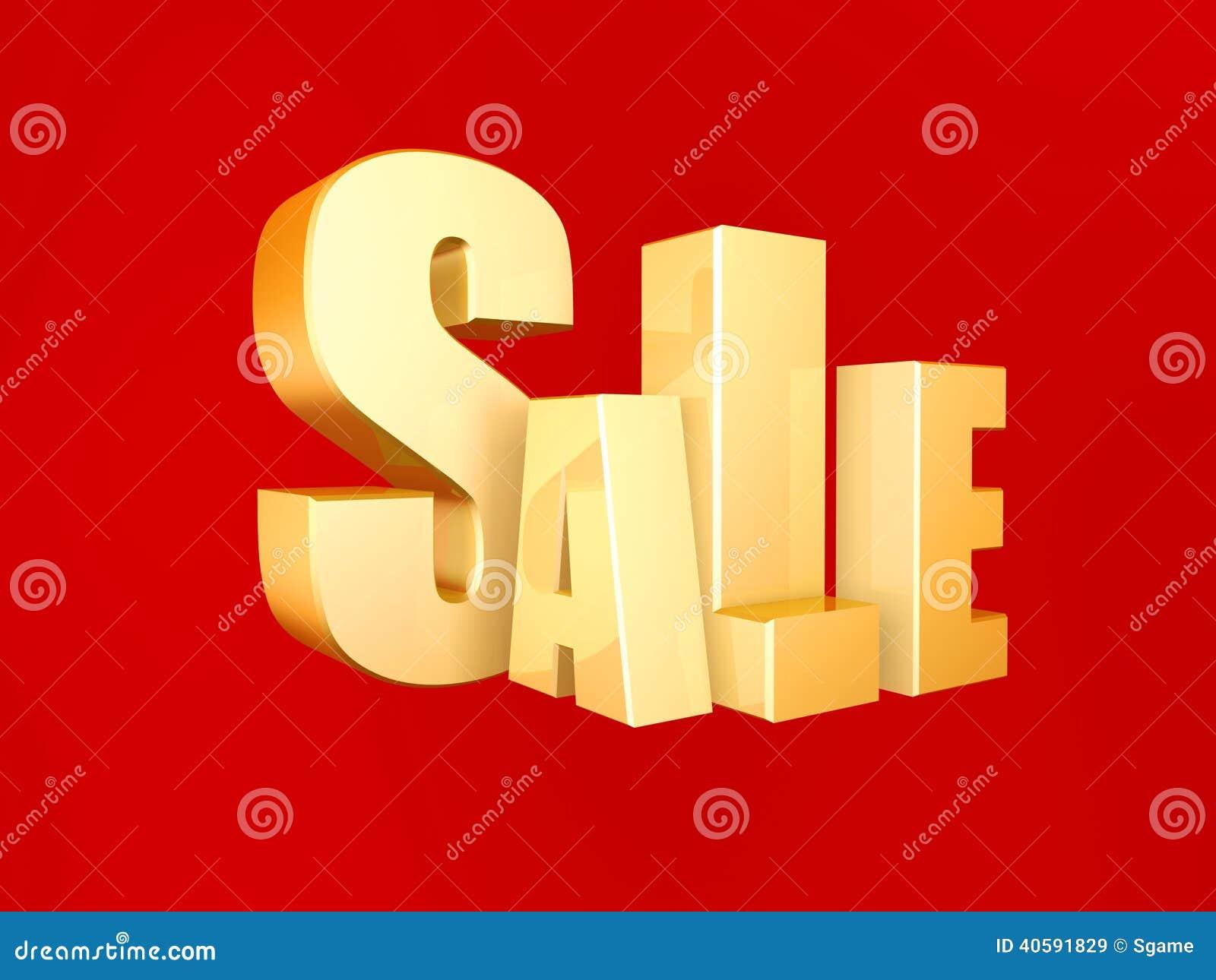 символ продажи 3d