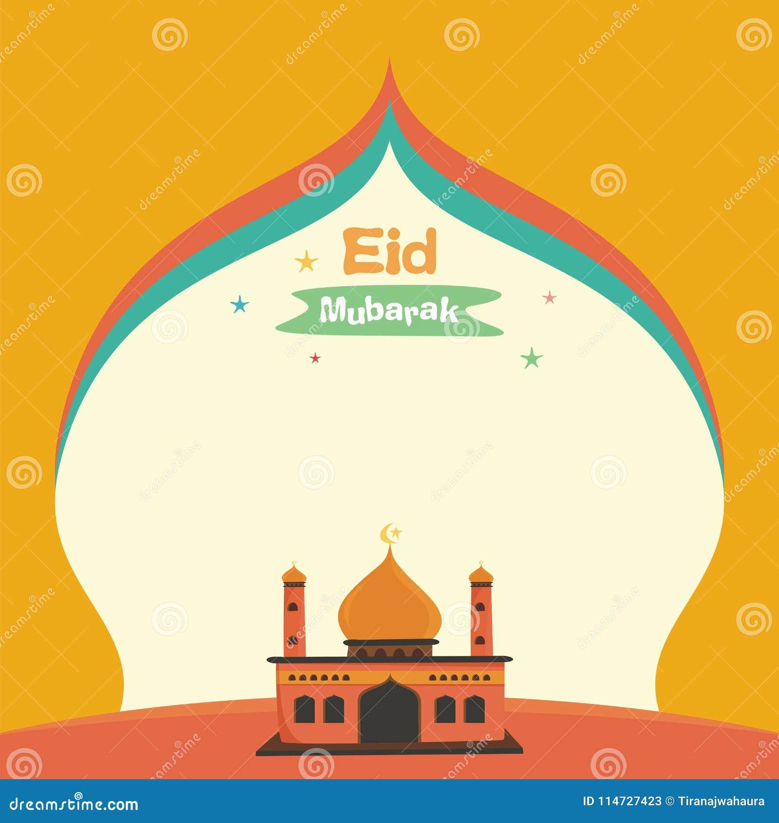 Симпатичная карточка Eid Mubarak шаржа