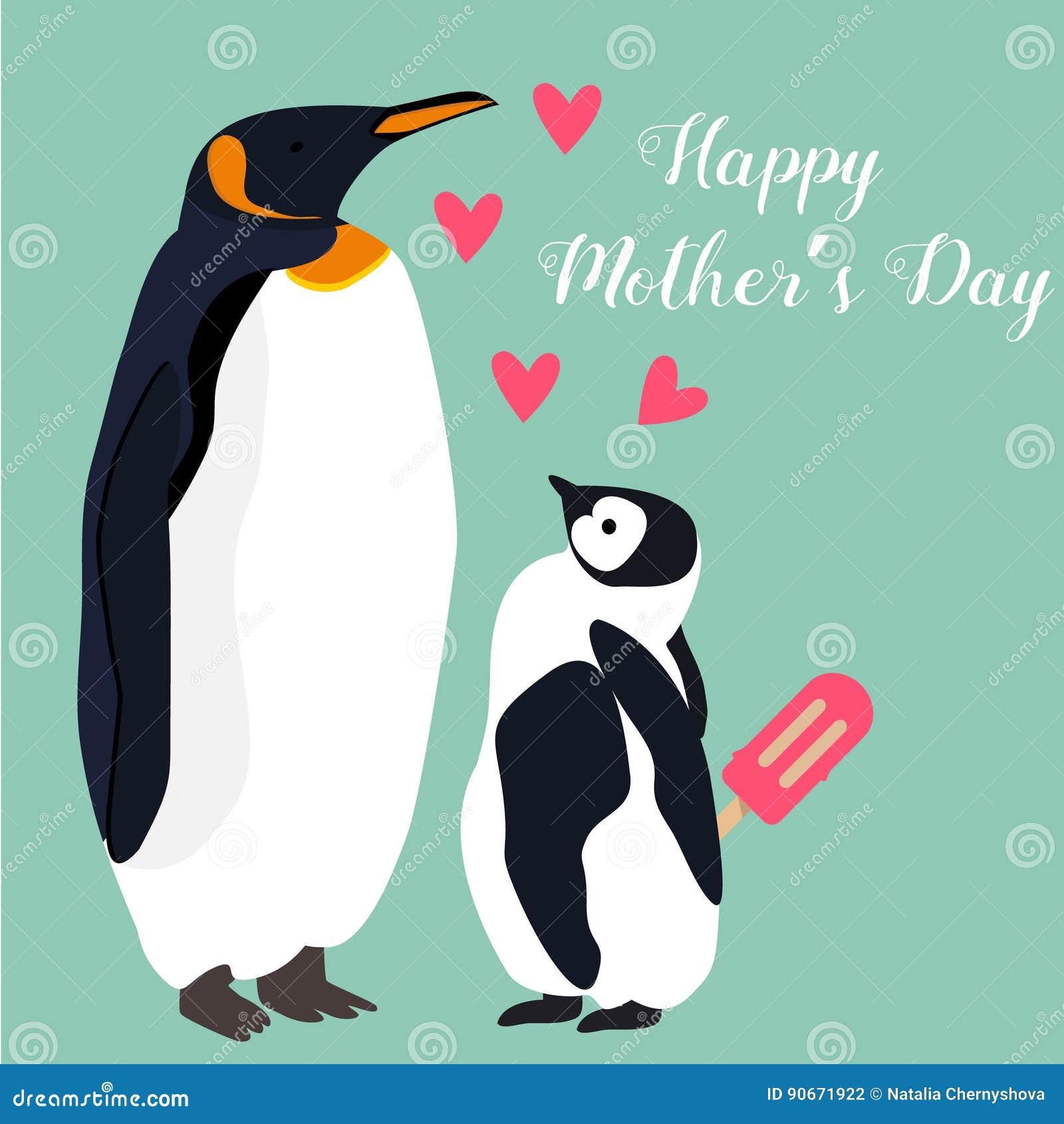Открытки с пингвинам