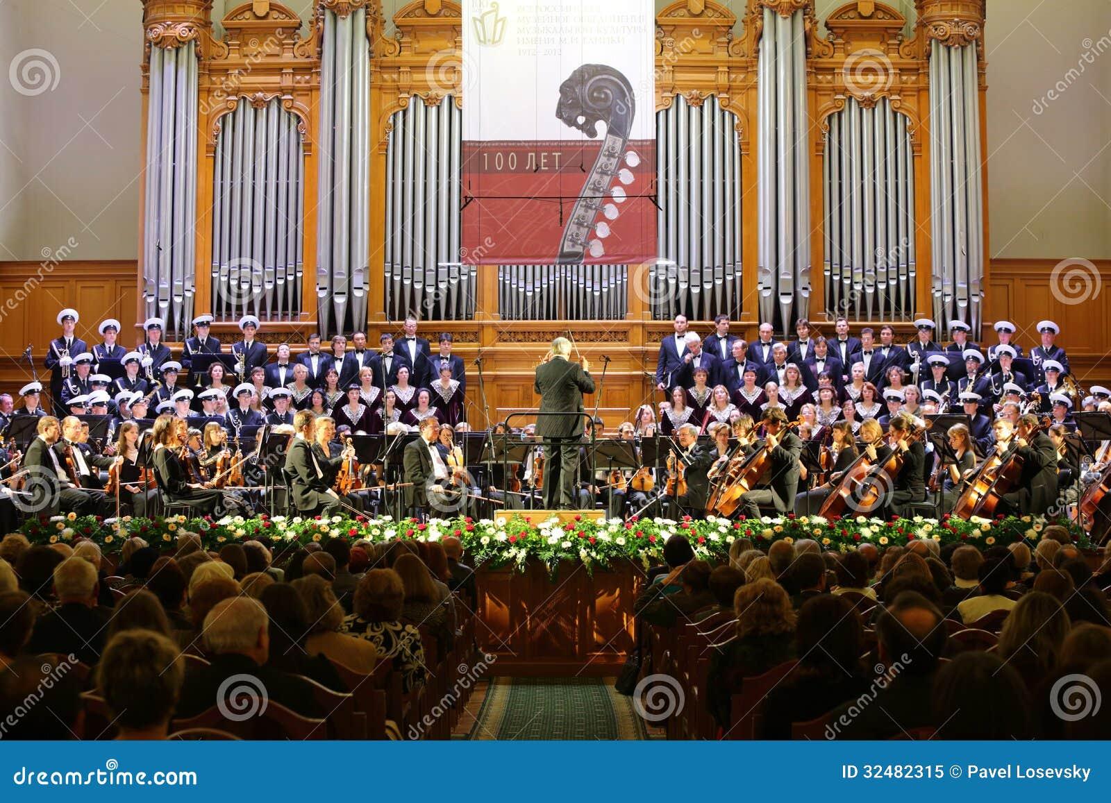 Симфонический оркестр на торжественном вечере