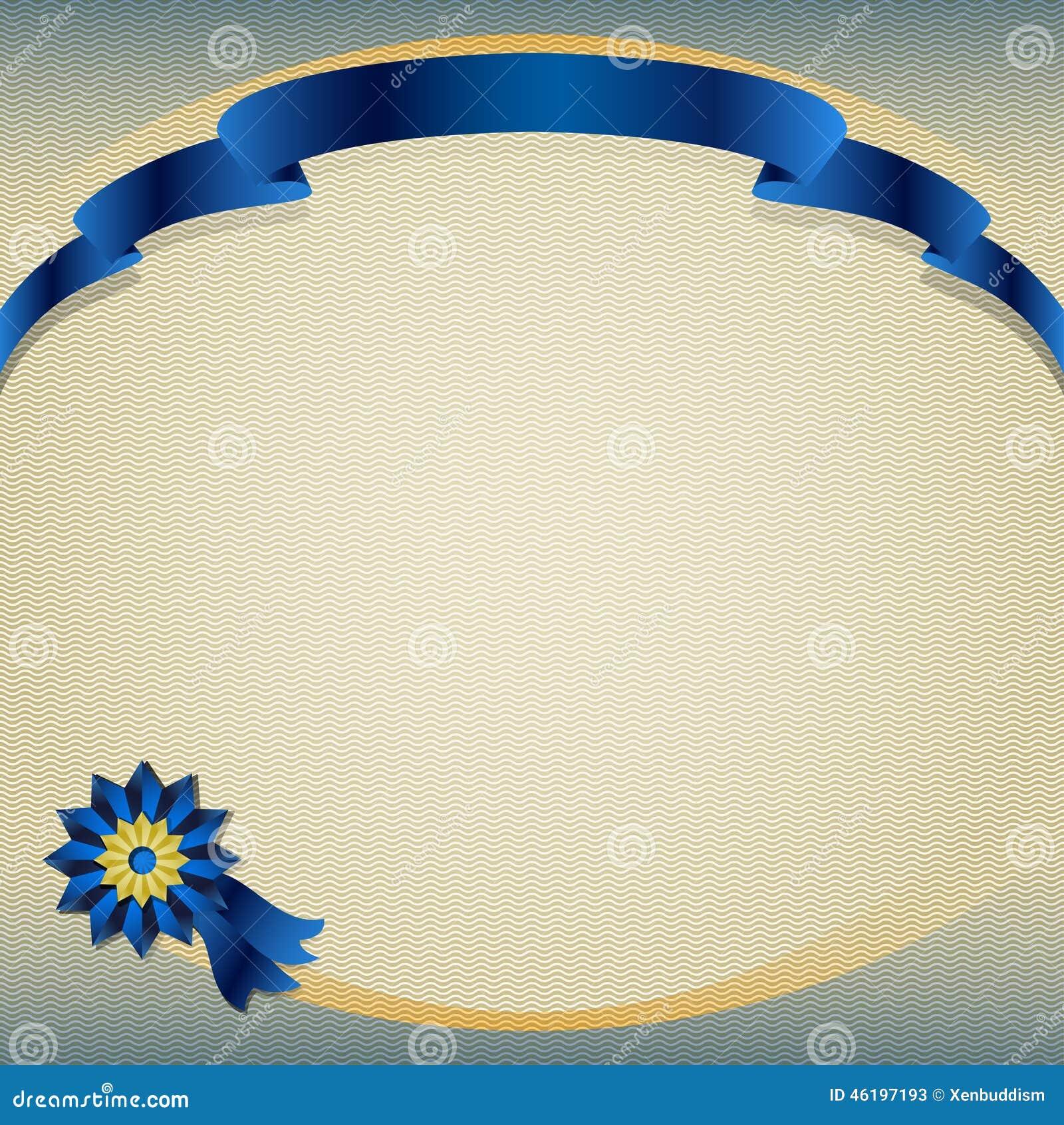 Синяя silk наградная лента