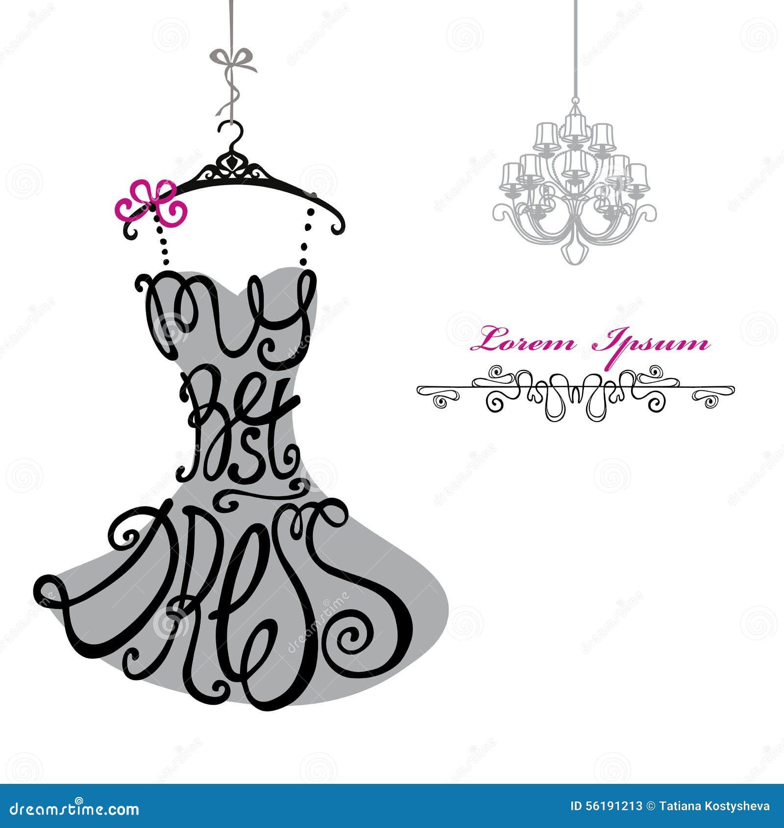 Как по английскому будет слово самое красивое платье