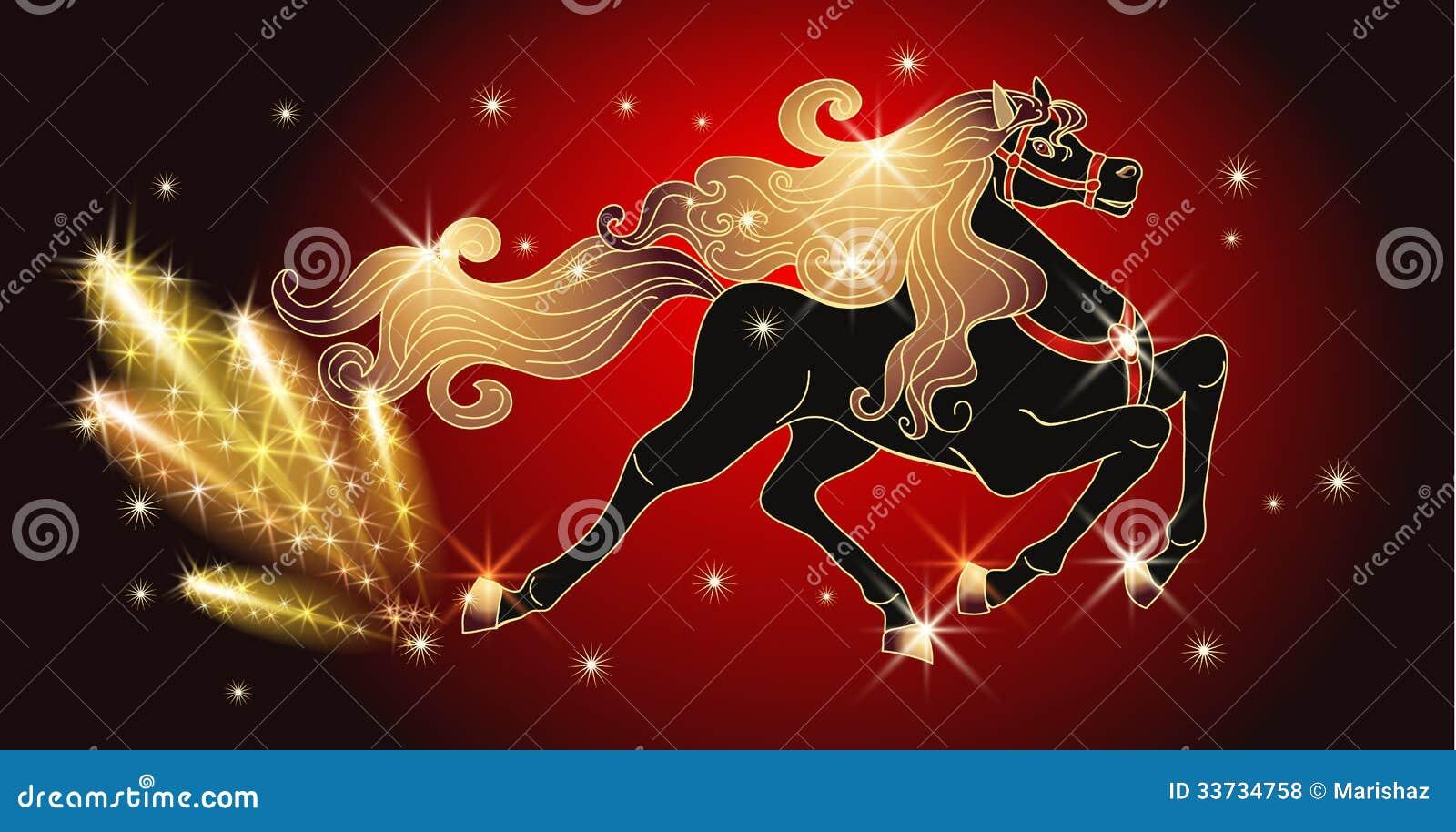 Скакать черная лошадь с золотой гривой