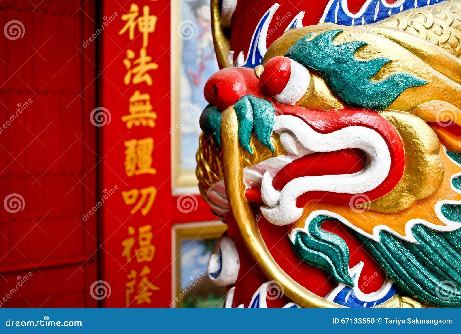 Скульптура дракона обернутая вокруг поляка на китайском виске