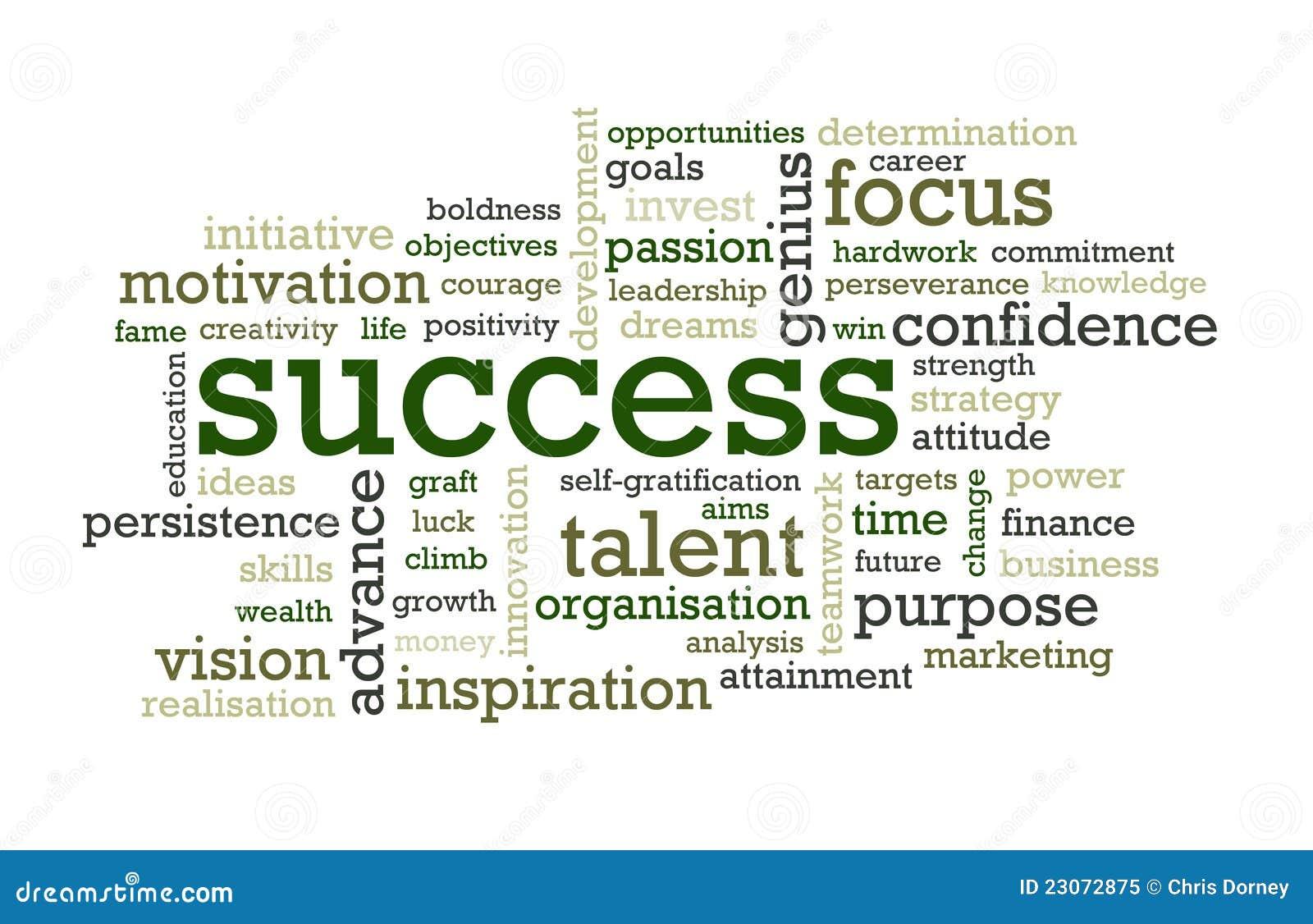 Слова успеха