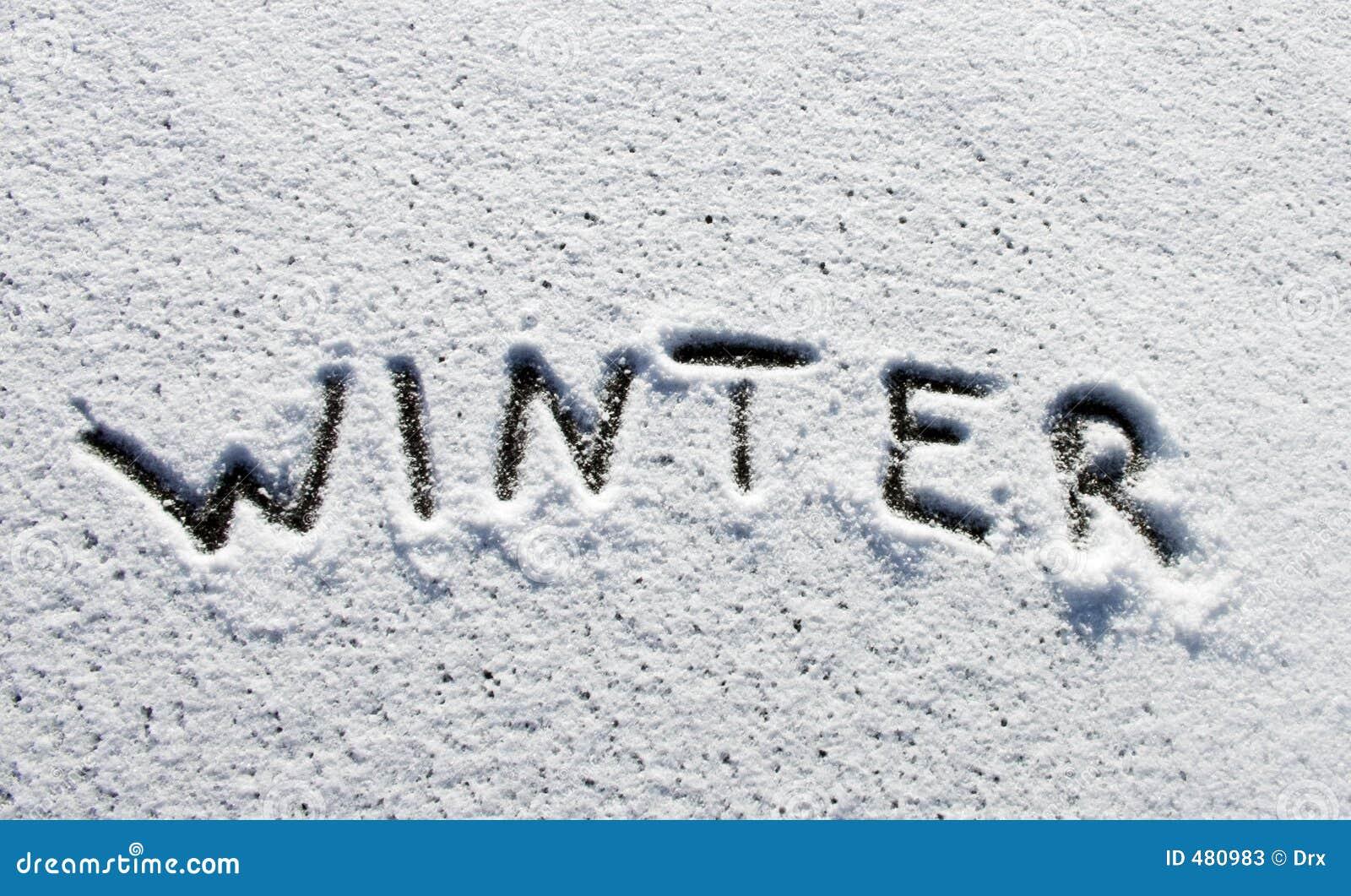 слово зимы