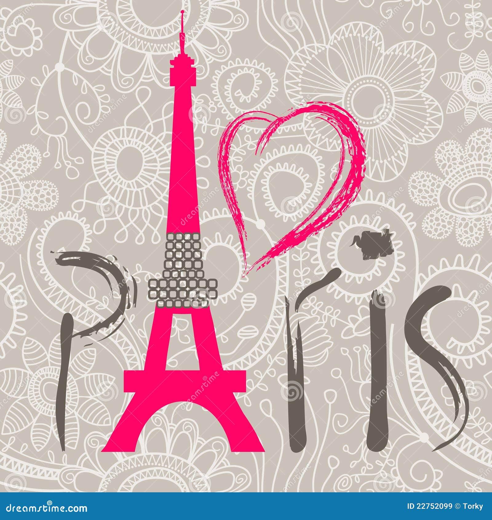 слово paris
