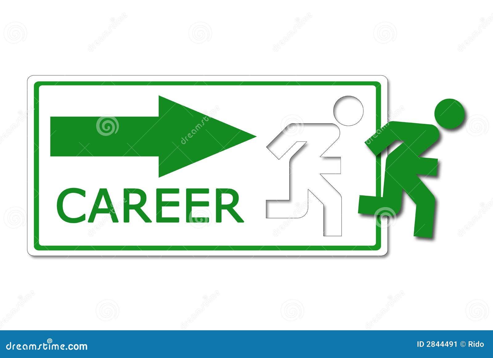 случай иконы карьеры