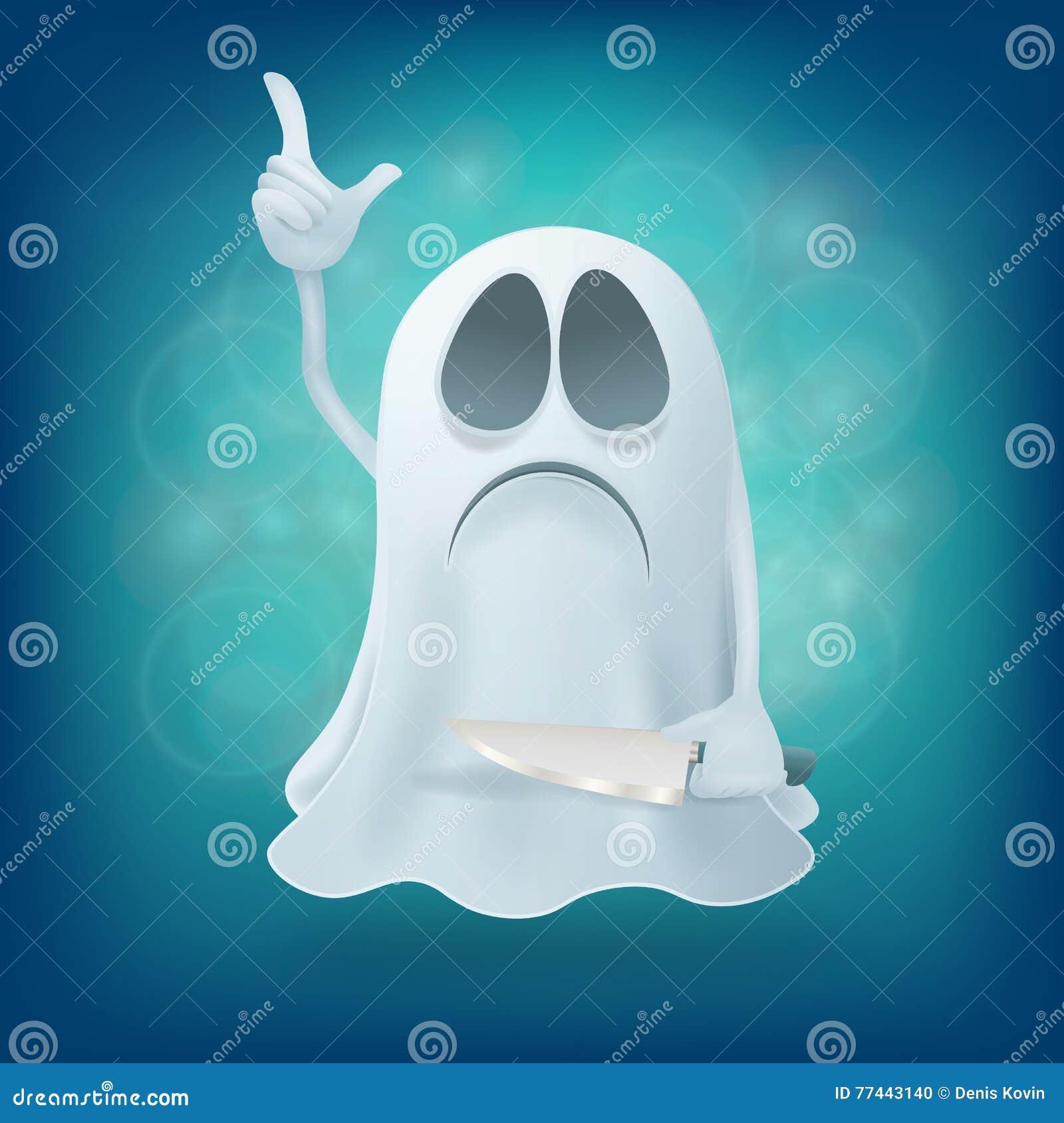 Так, картинки призраки смешные