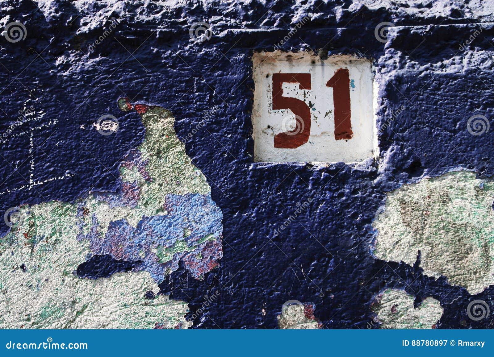 Смотреть на синь и номер дома