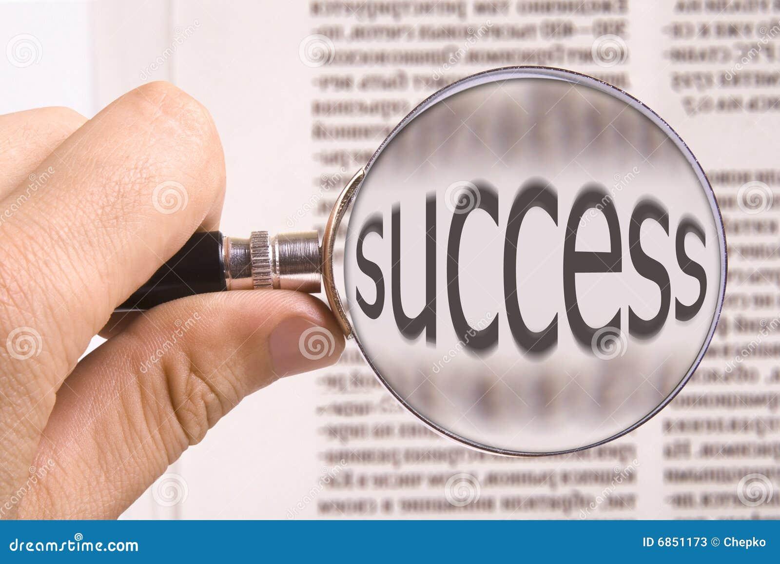 смотреть успех
