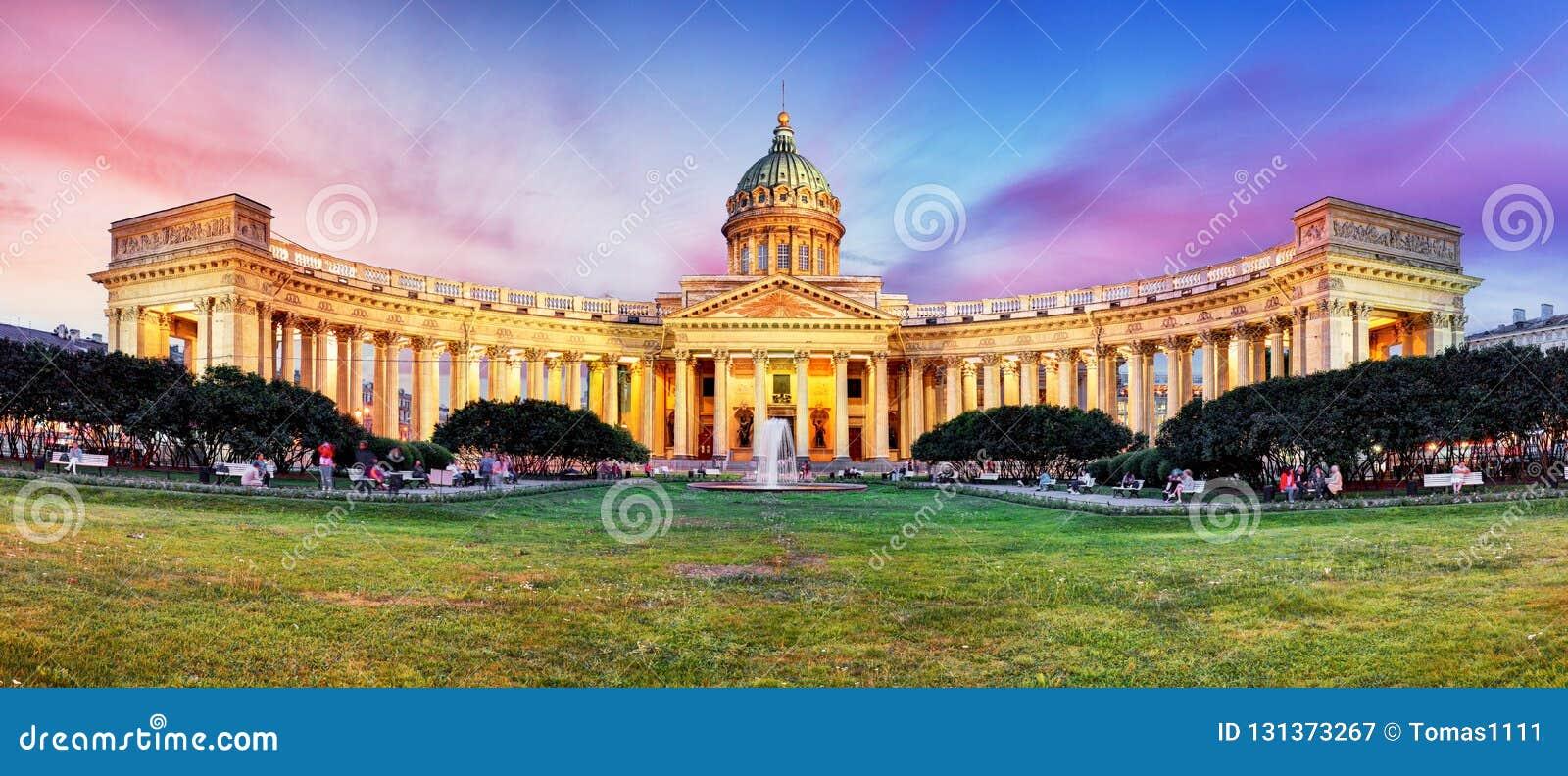 Собор на заходе солнца, никто России - Санкт-Петербурга, Казани