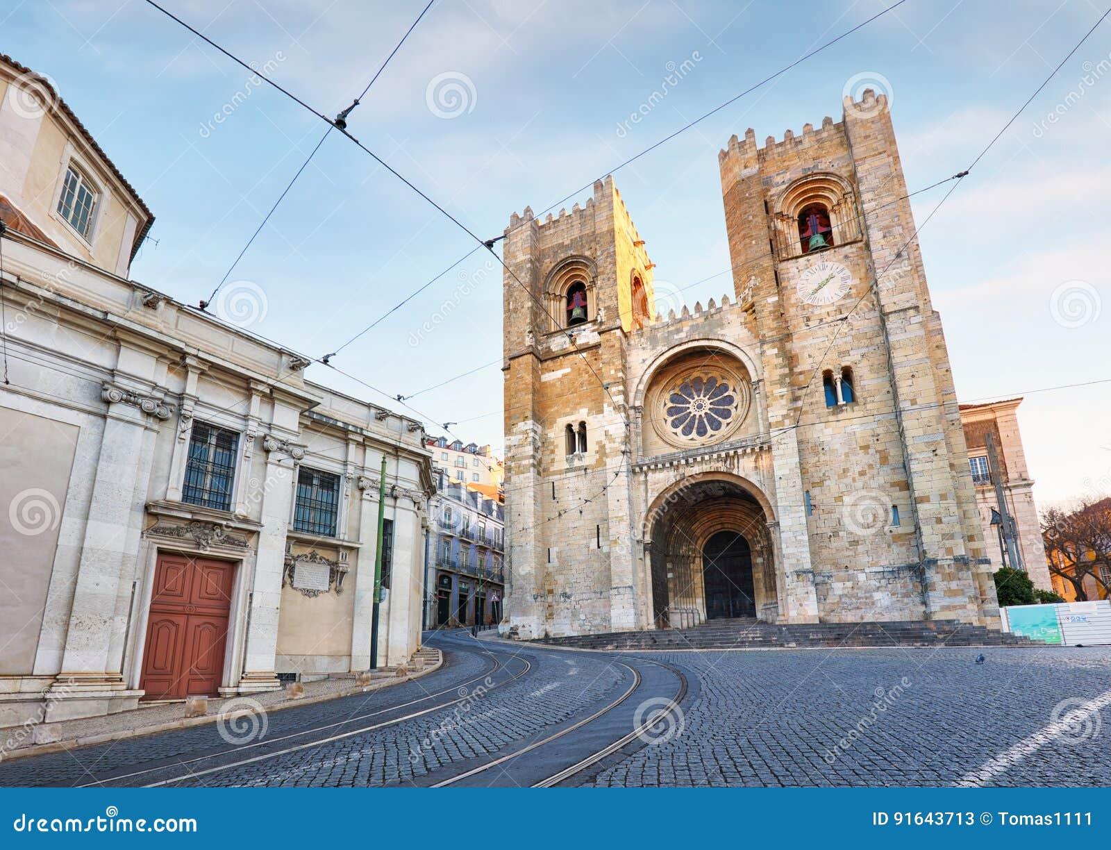 Собор на дне, никто Лиссабона