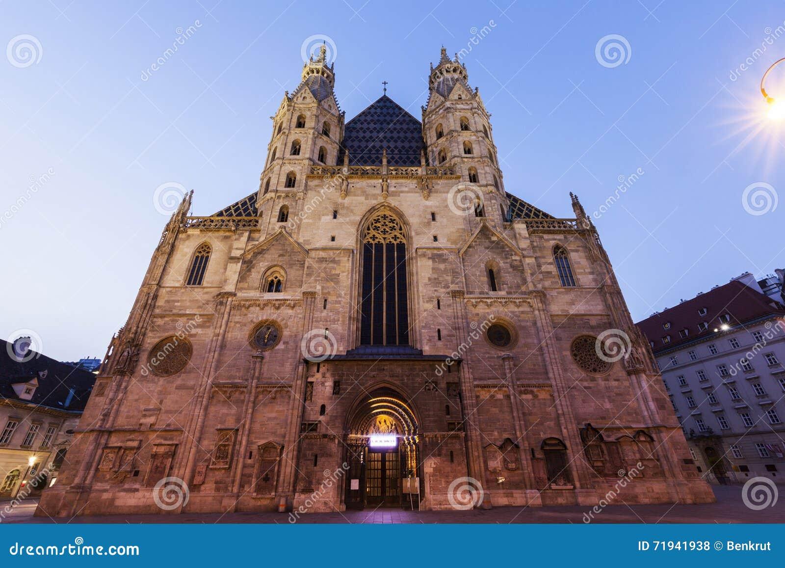 Собор St Stephen на квадрате Стефана в вене