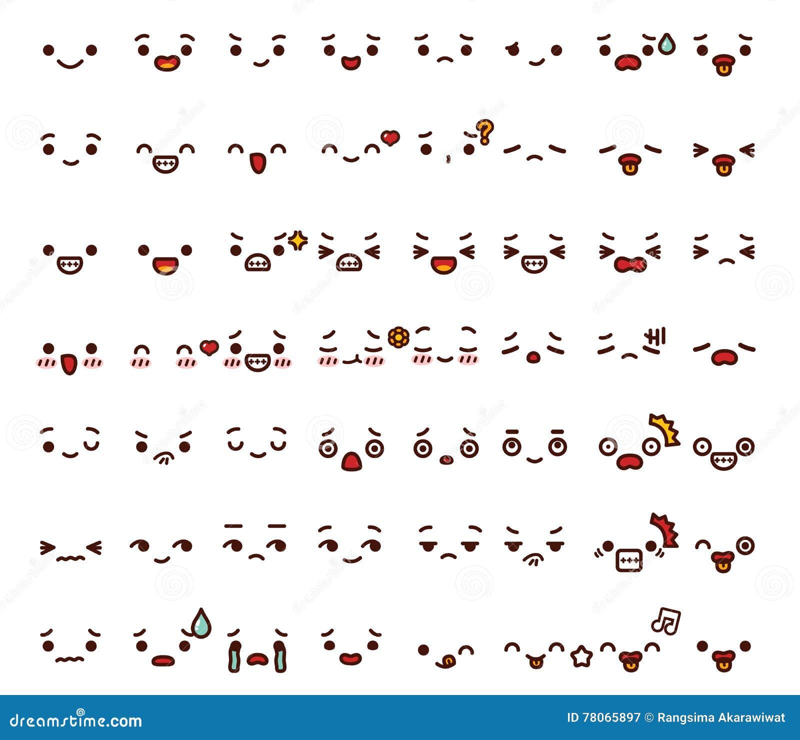Собрание милой симпатичной стороны шаржа Doodle emoji смайлика