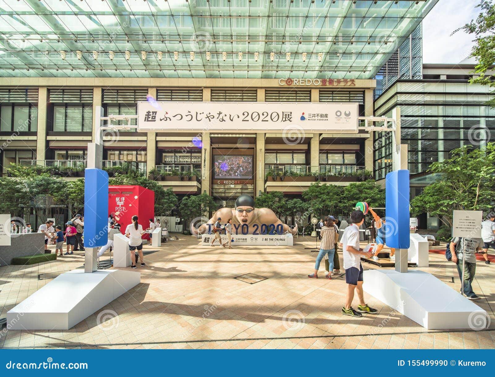 """Событие """"Токио 2020 изменения """"организованное на теме будущих Олимпийских Игр в Токио в 2020"""
