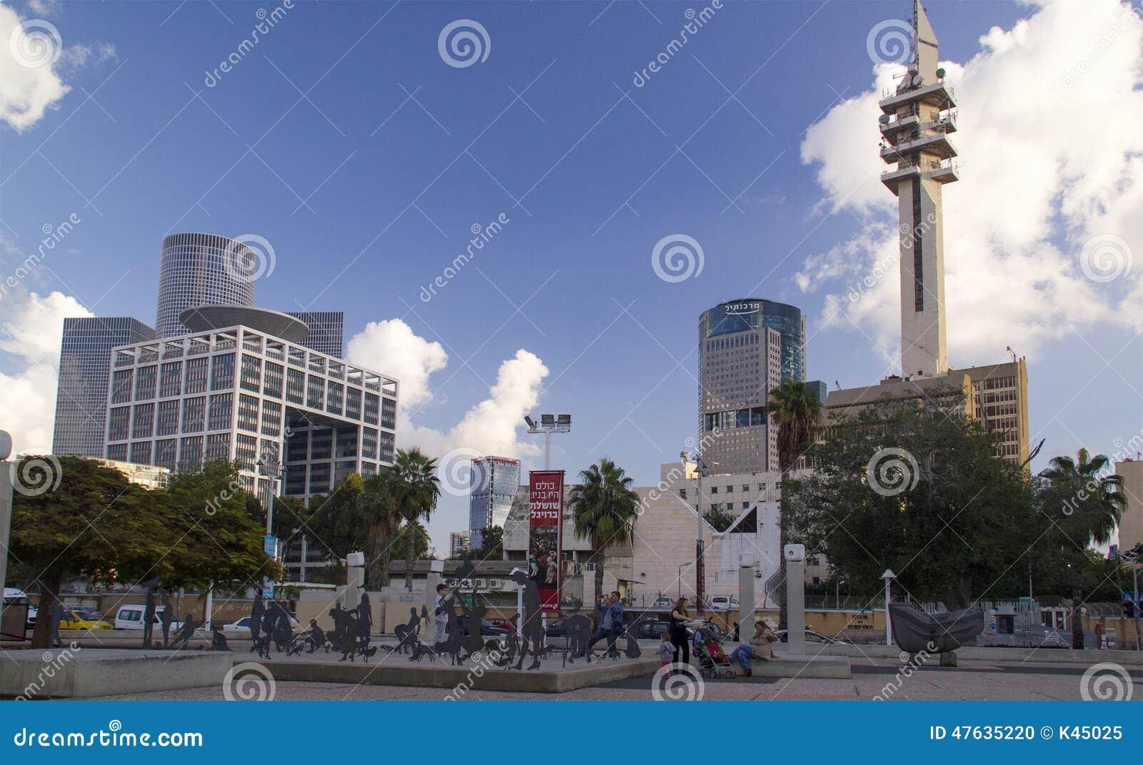 Современный взгляд зданий от квадрата музея изобразительных искусств на короле Saul Ave
