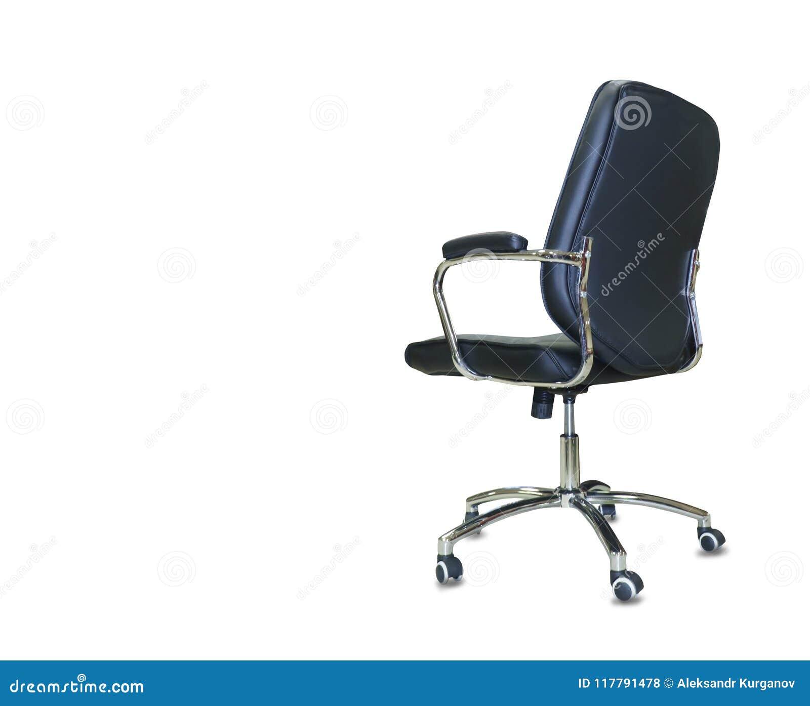 Современный стул офиса от черной кожи изолировано