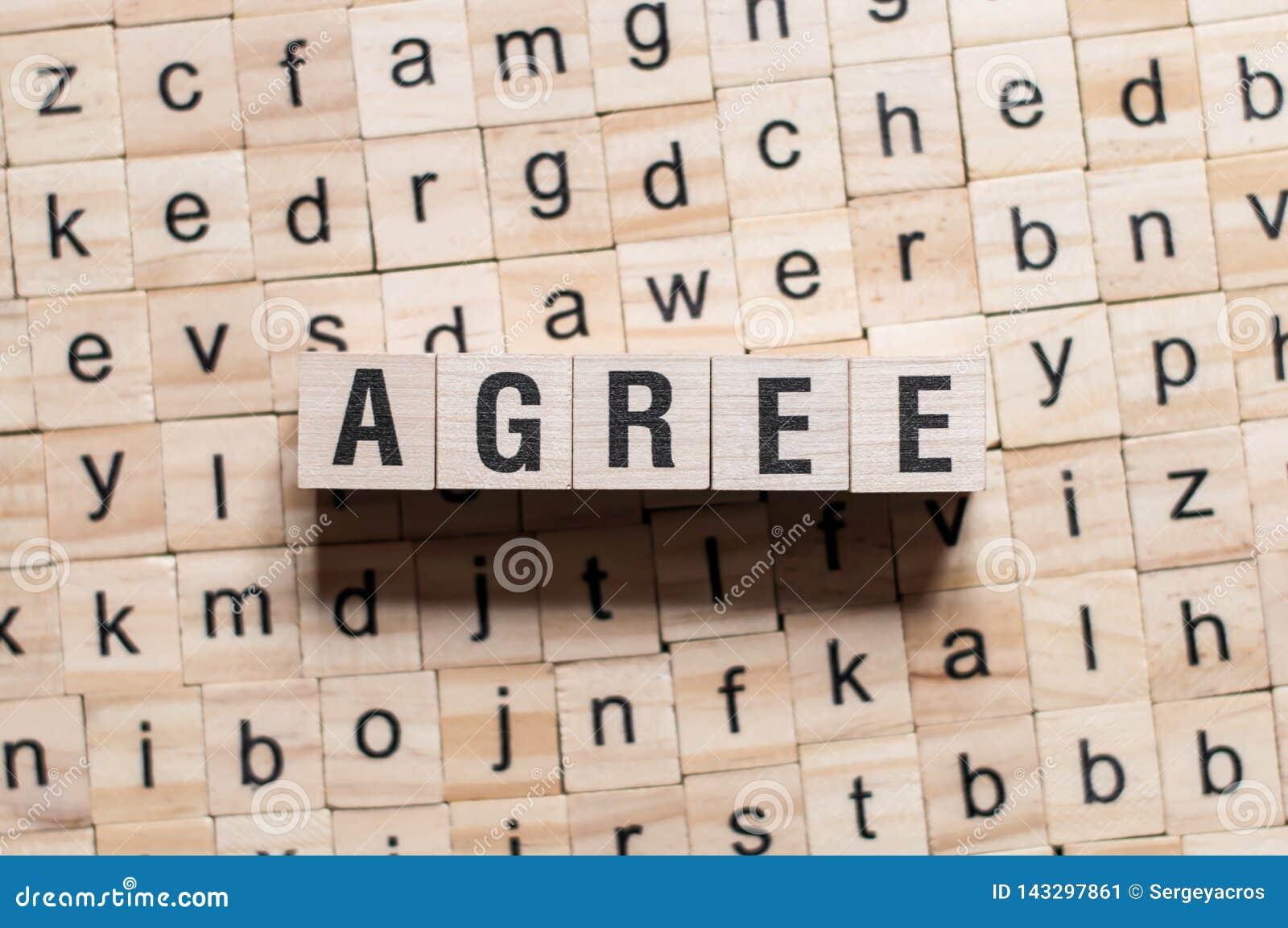 Согласитесь концепция слова