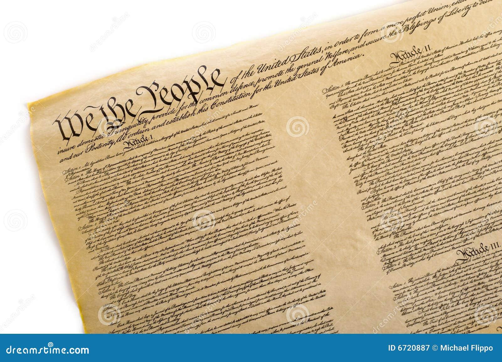 соединенные положения конституции