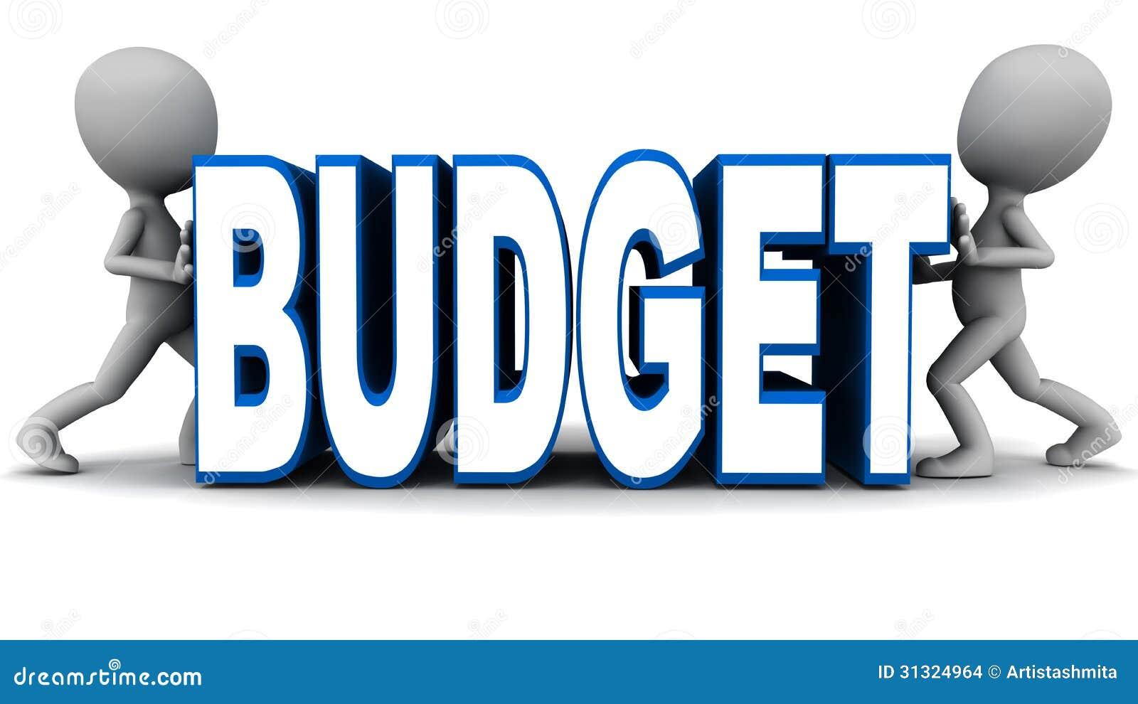 Сокращение бюджета