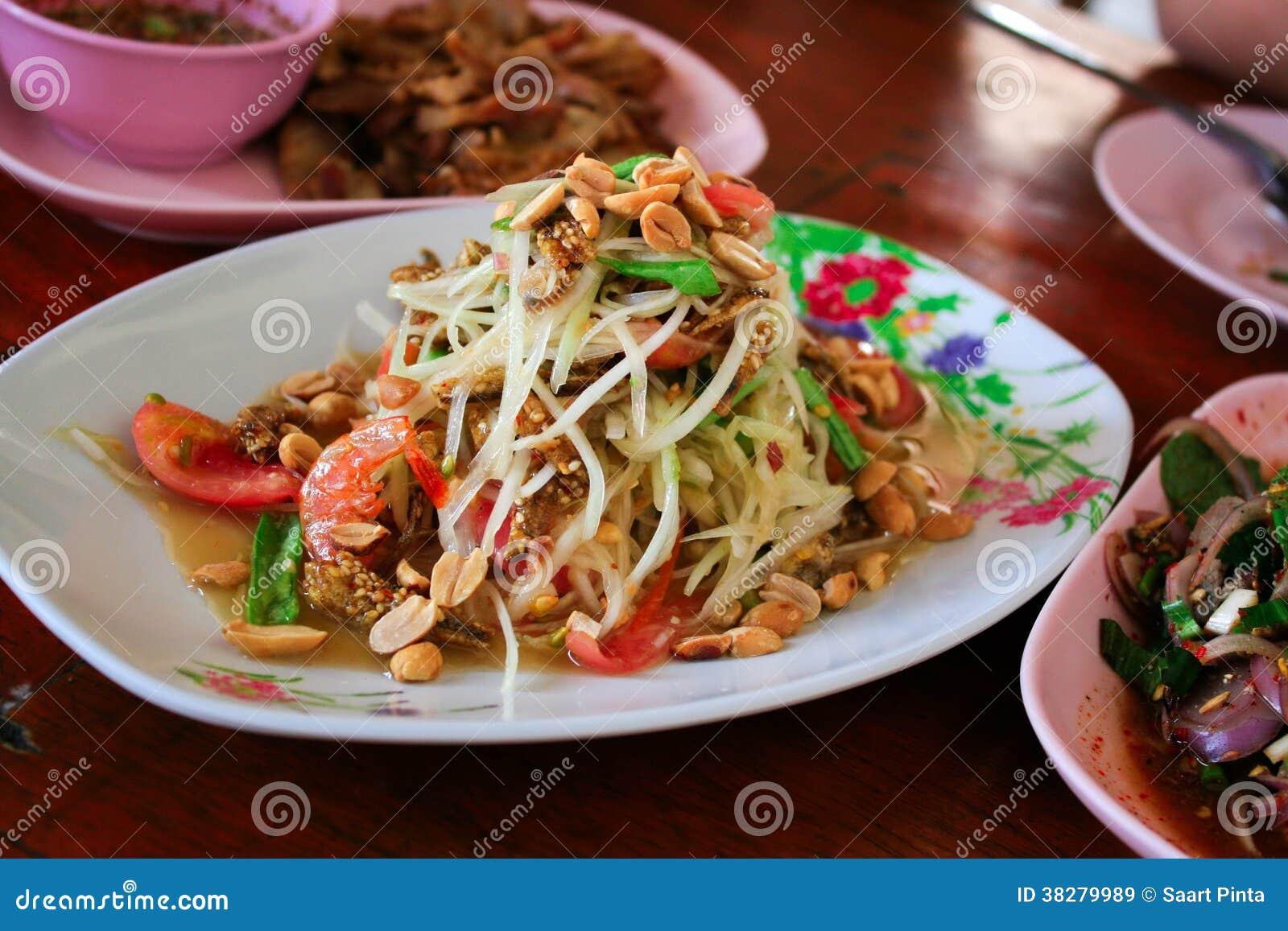 Сом Tam тайское