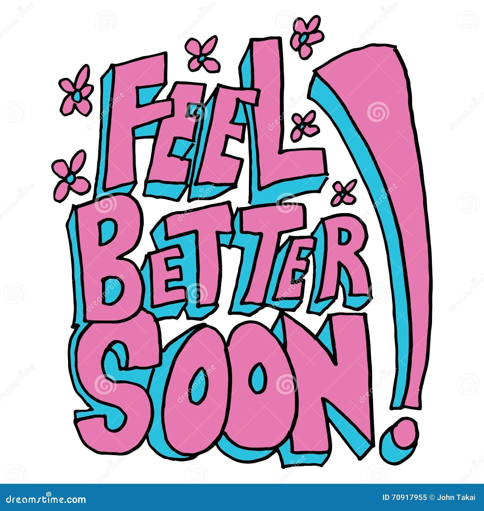 Сообщение чувства лучшее скоро
