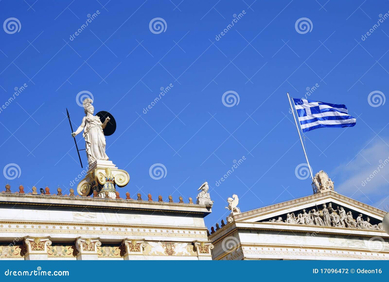 соотечественник Греции детали athens академии