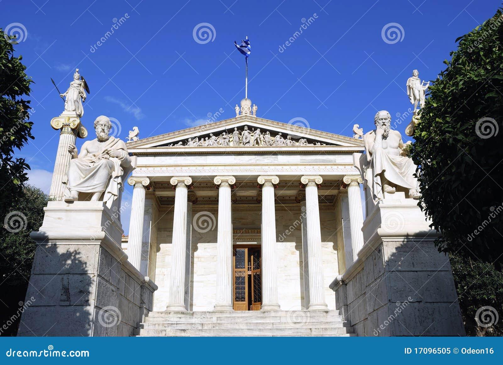 соотечественник athens Греции академии
