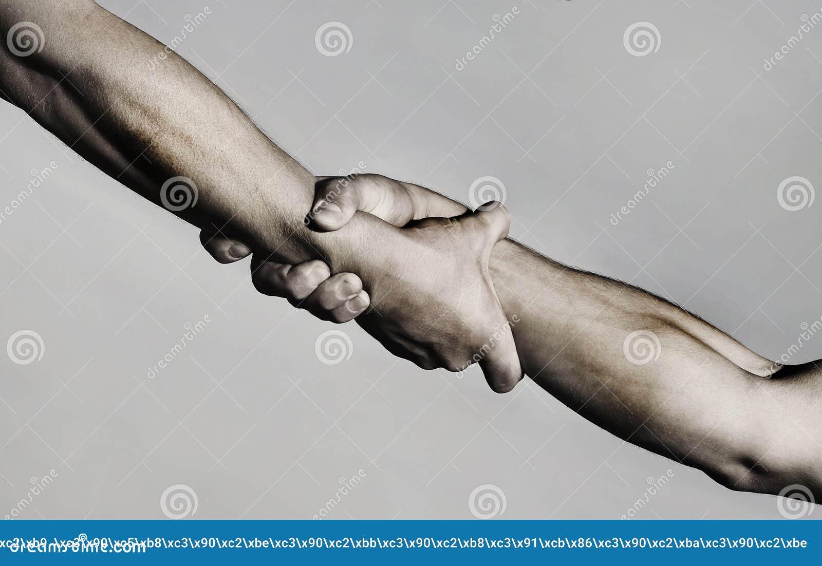 Спасение, помогая жест или руки держите сильной 2 руки, рука помощи друга Рукопожатие, оружия, приятельство