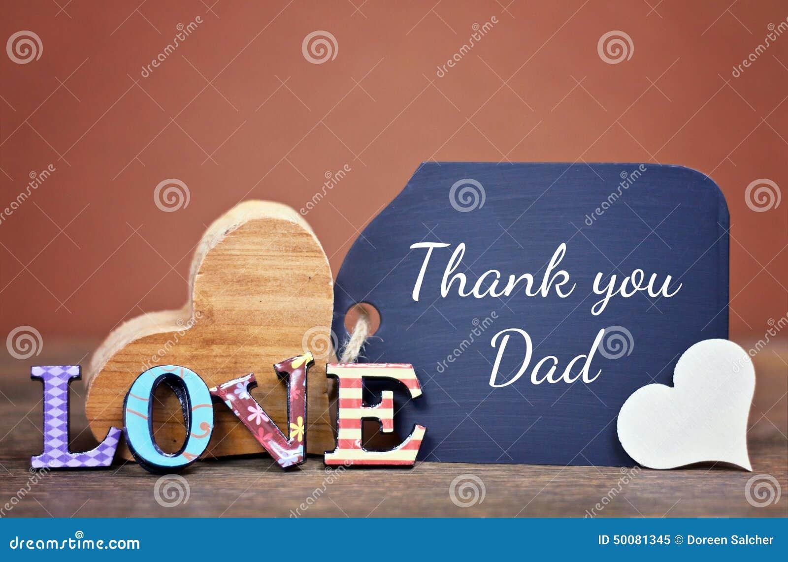 Открытка папе спасибо, открытка последний