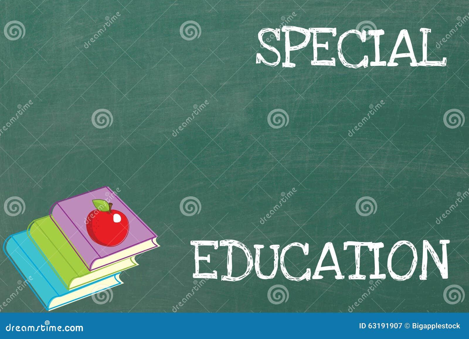 Специальное образование